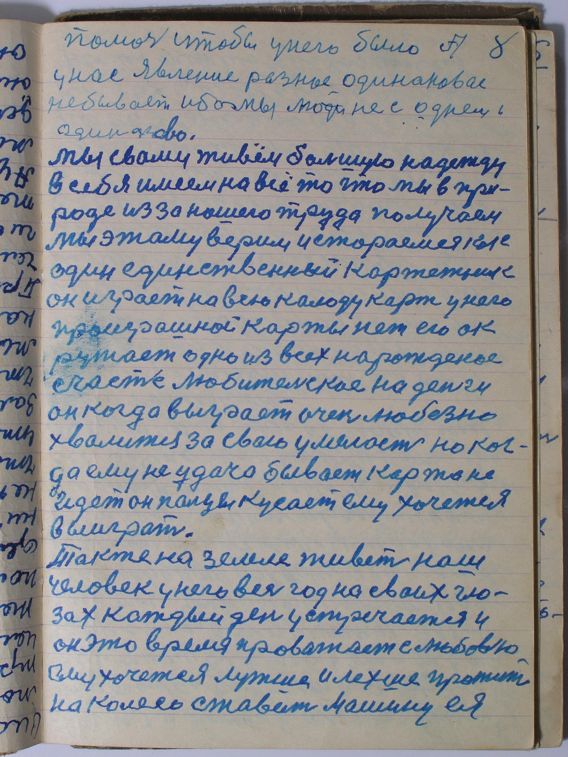 №(14)  стр-08.jpg