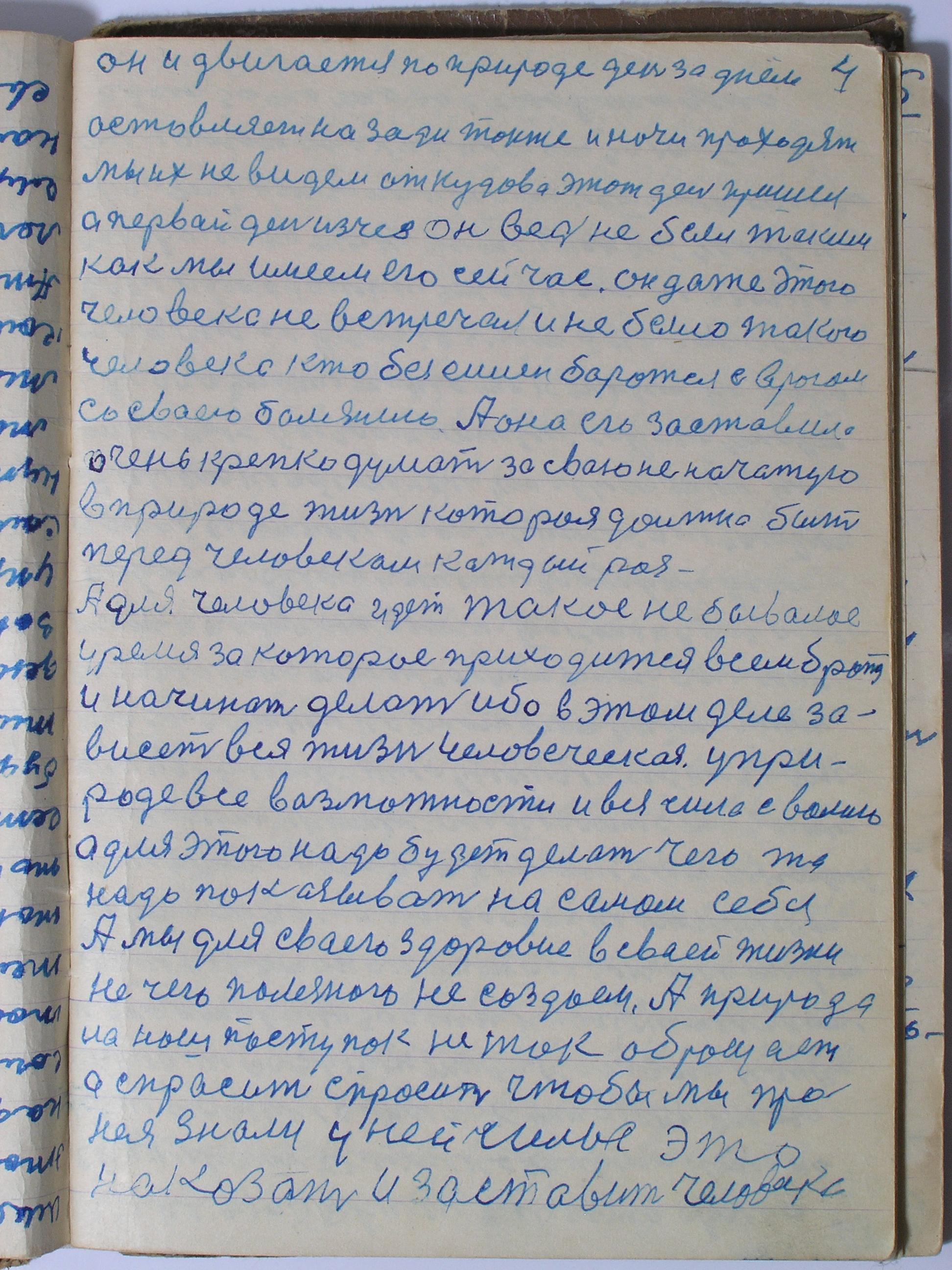 №(10)  стр-04.jpg