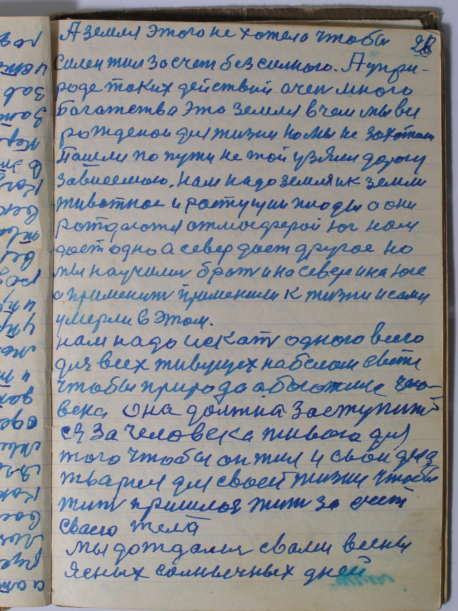 №(34)  стр-26.JPG