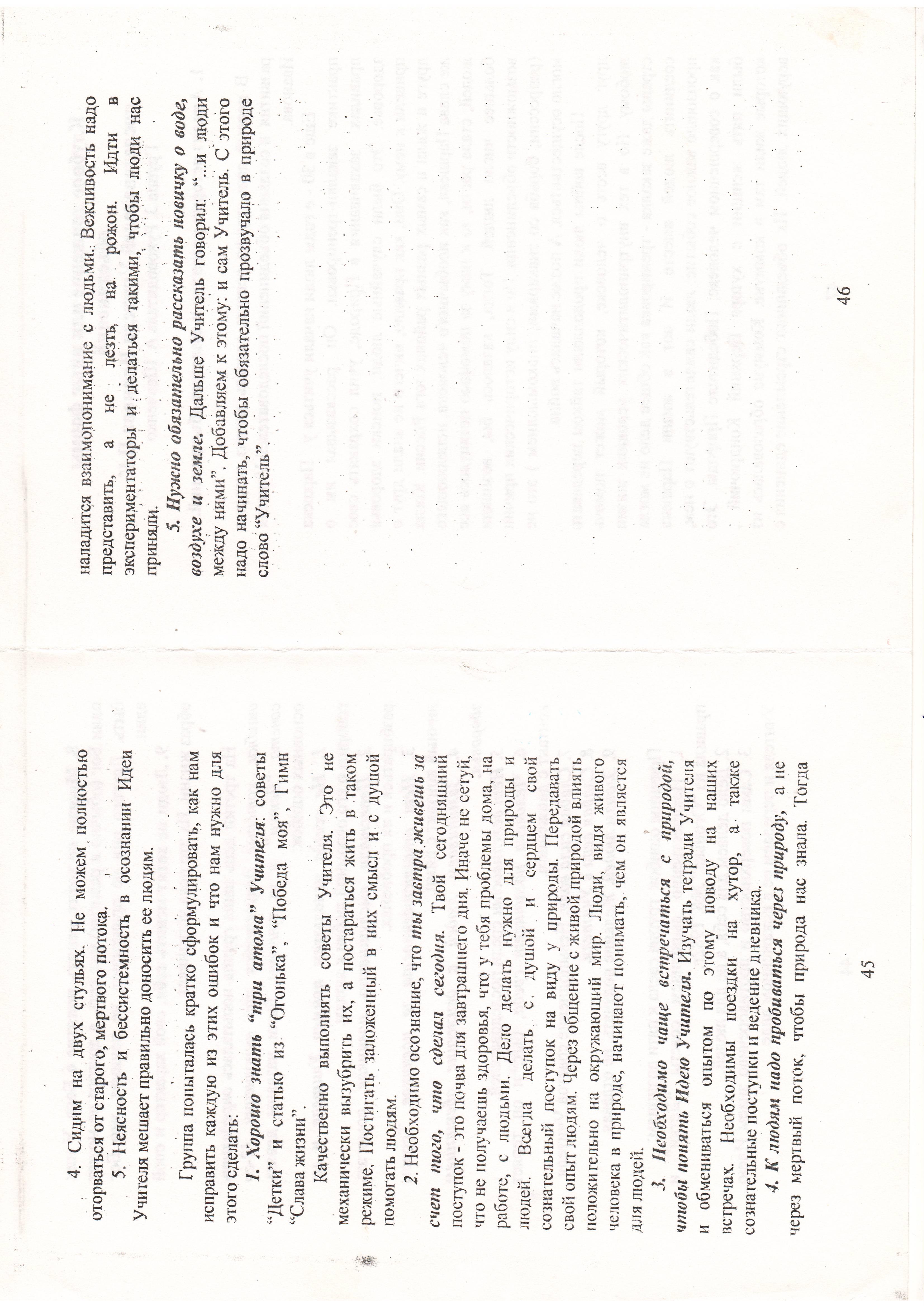 Scan10015.JPG