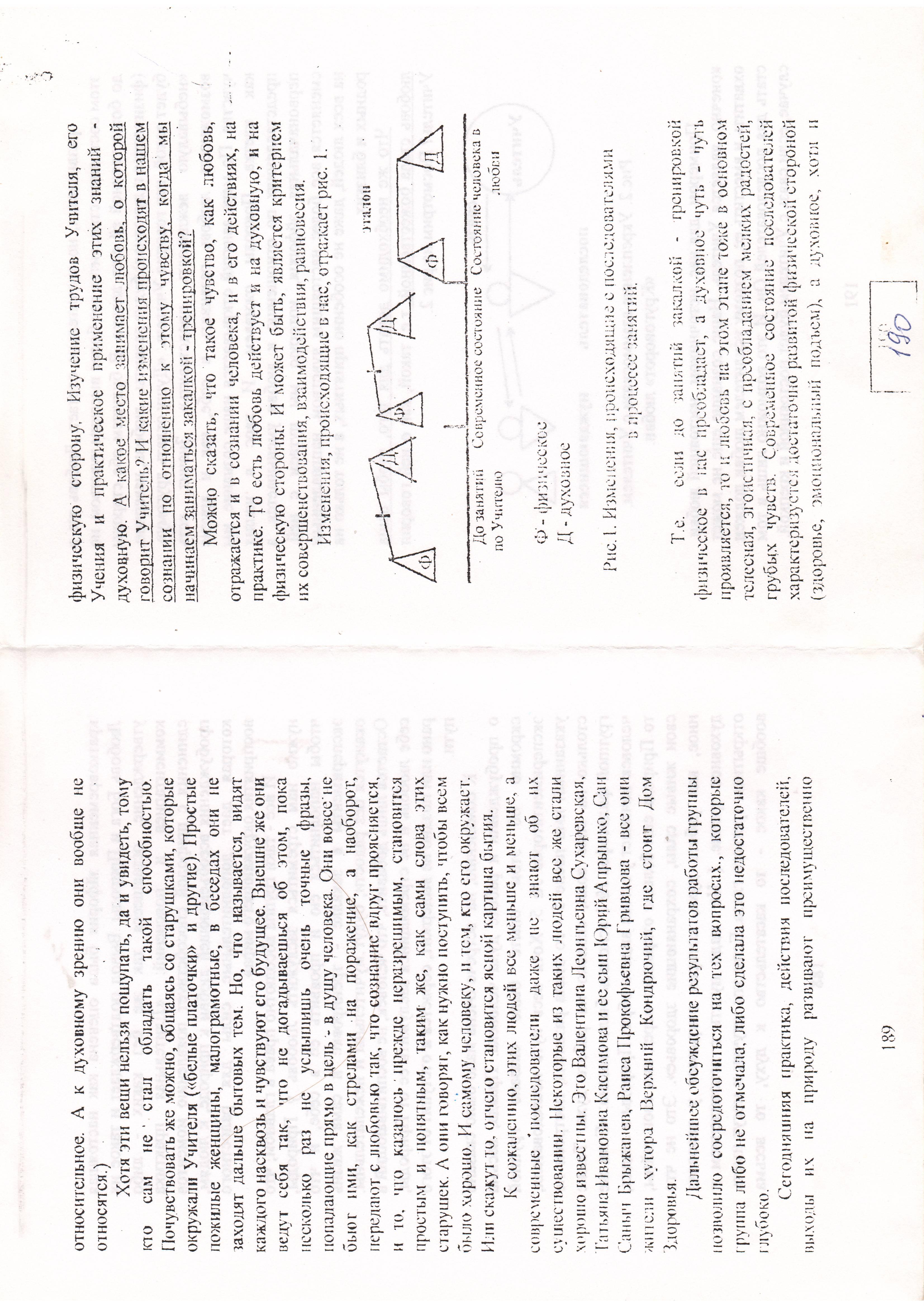 Scan10045.JPG