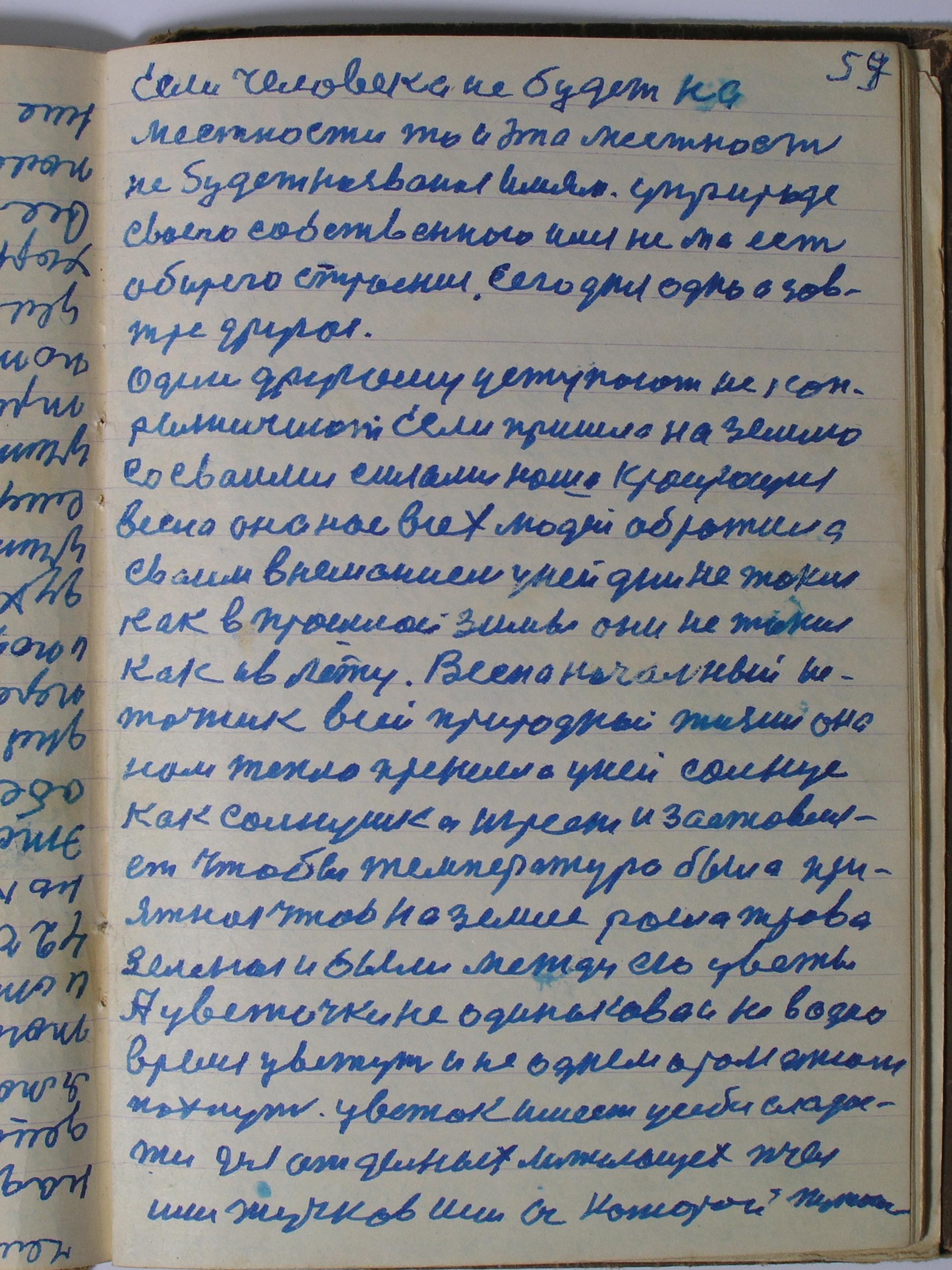 №(65)  стр-57.JPG