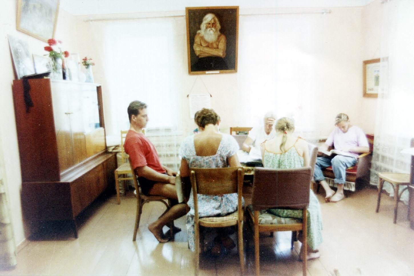 дом4 зал 1994.jpg