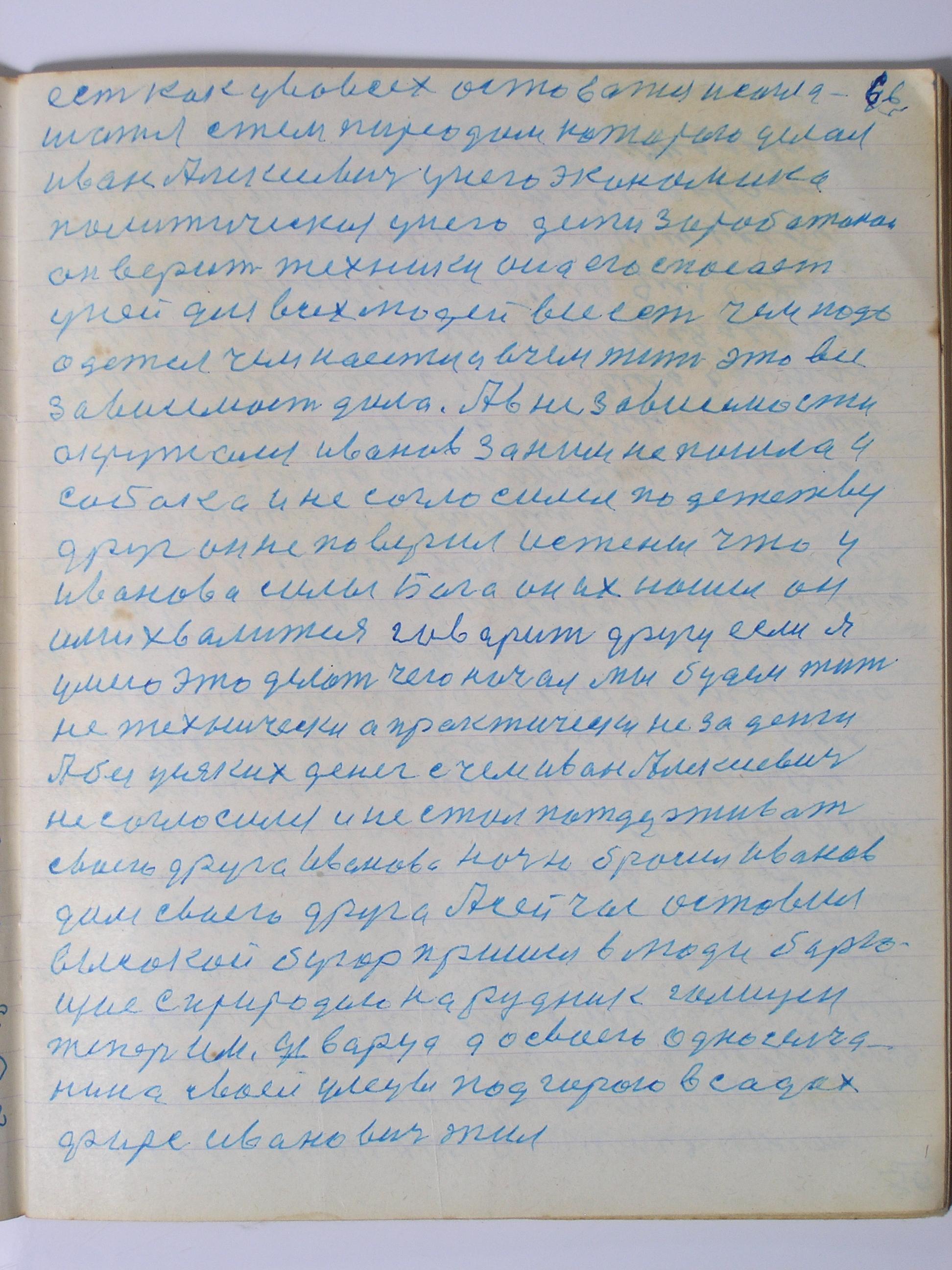№(68)  стр-66.JPG