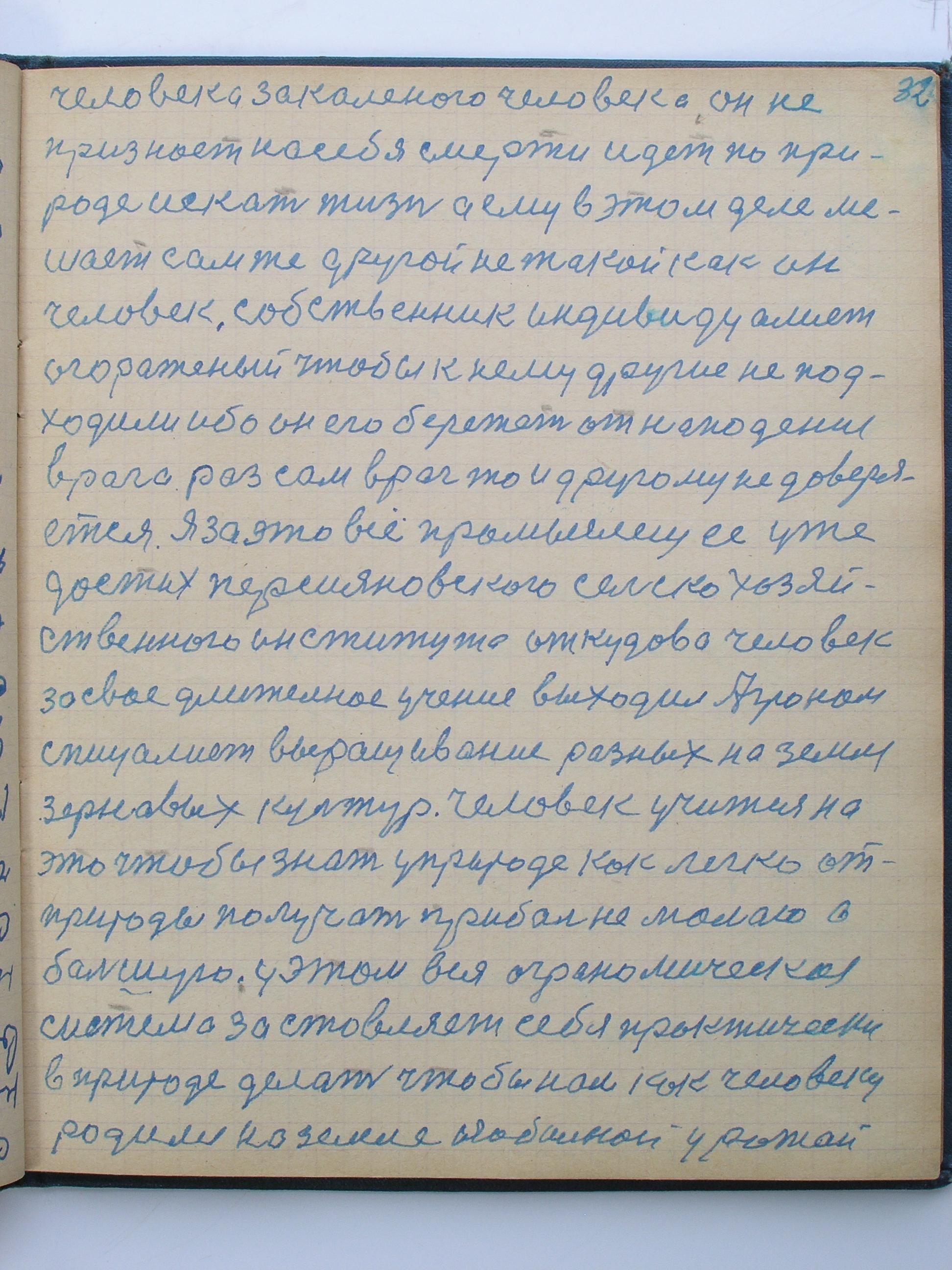 №(035)  стр-032.jpg