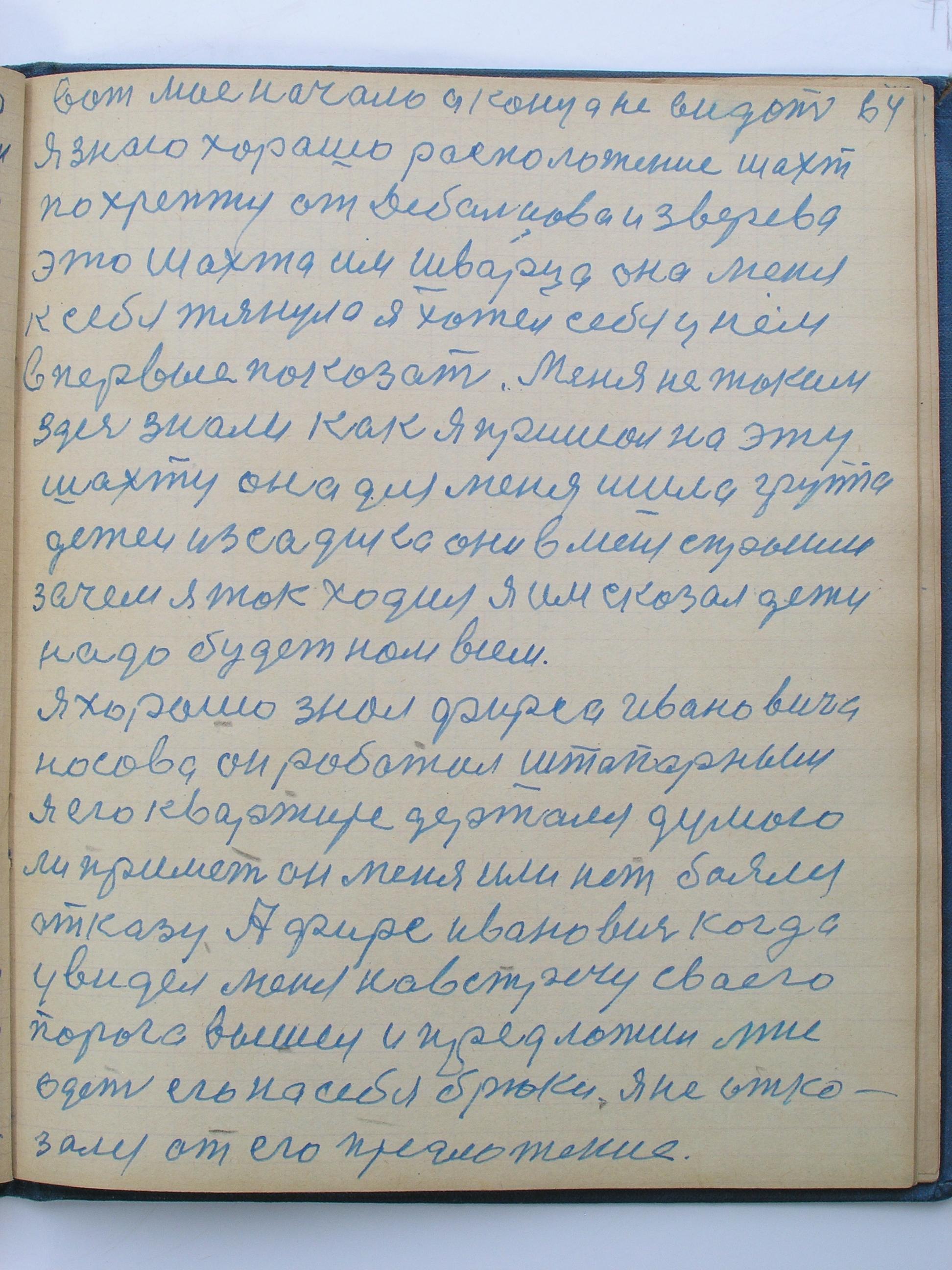 №(067)  стр-064.jpg