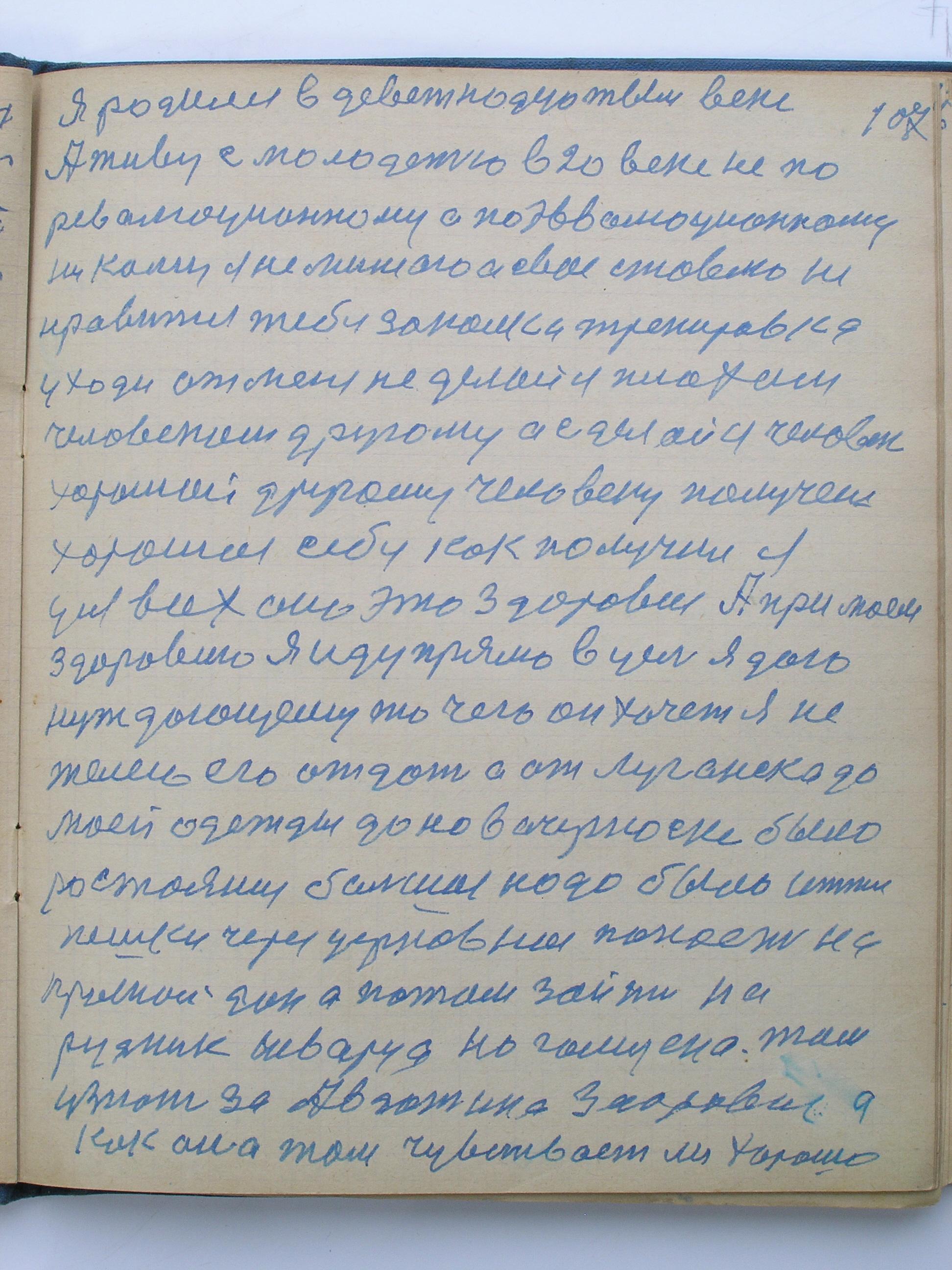 №(110)  стр-107.jpg
