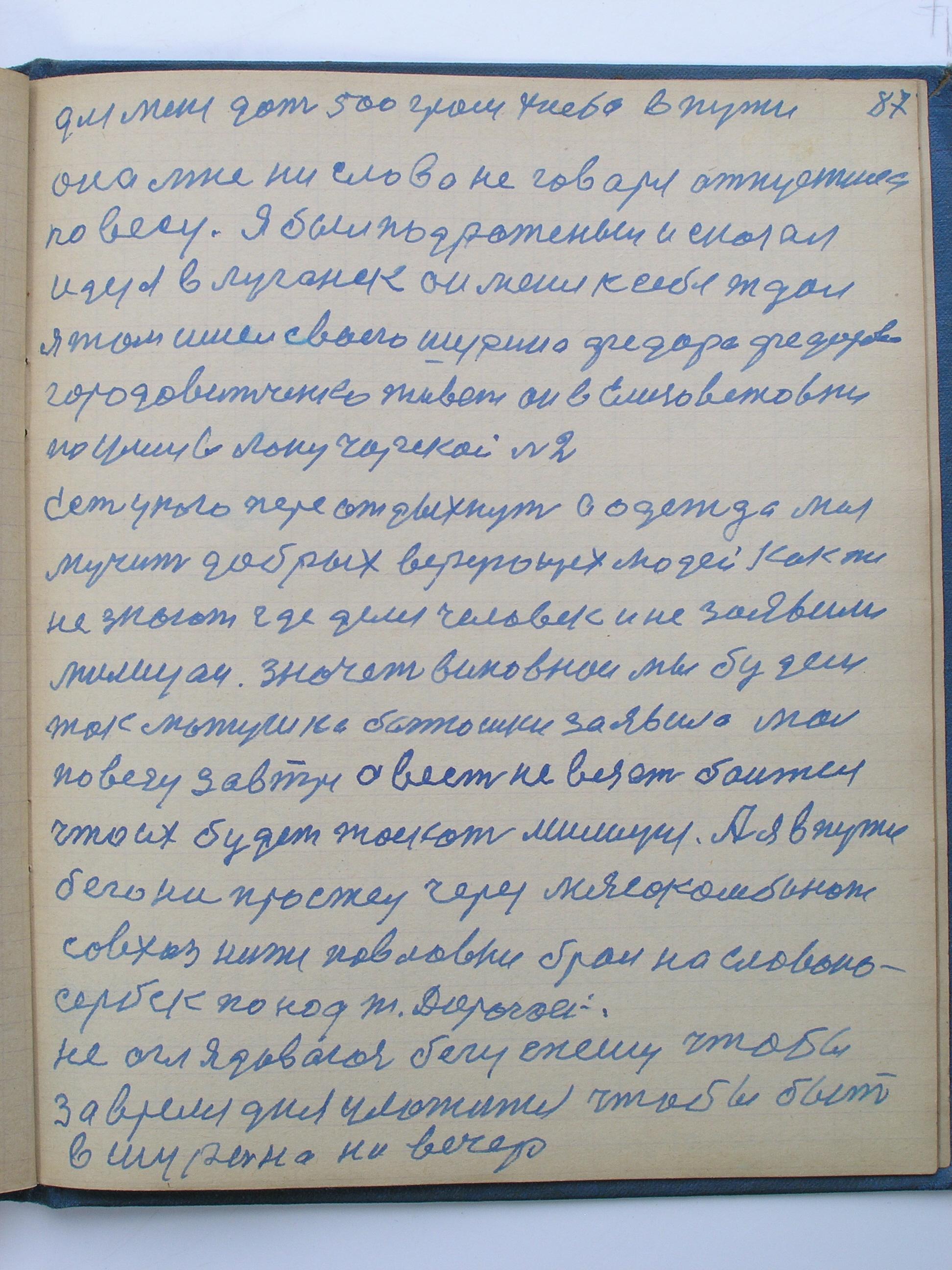 №(090)  стр-087.jpg