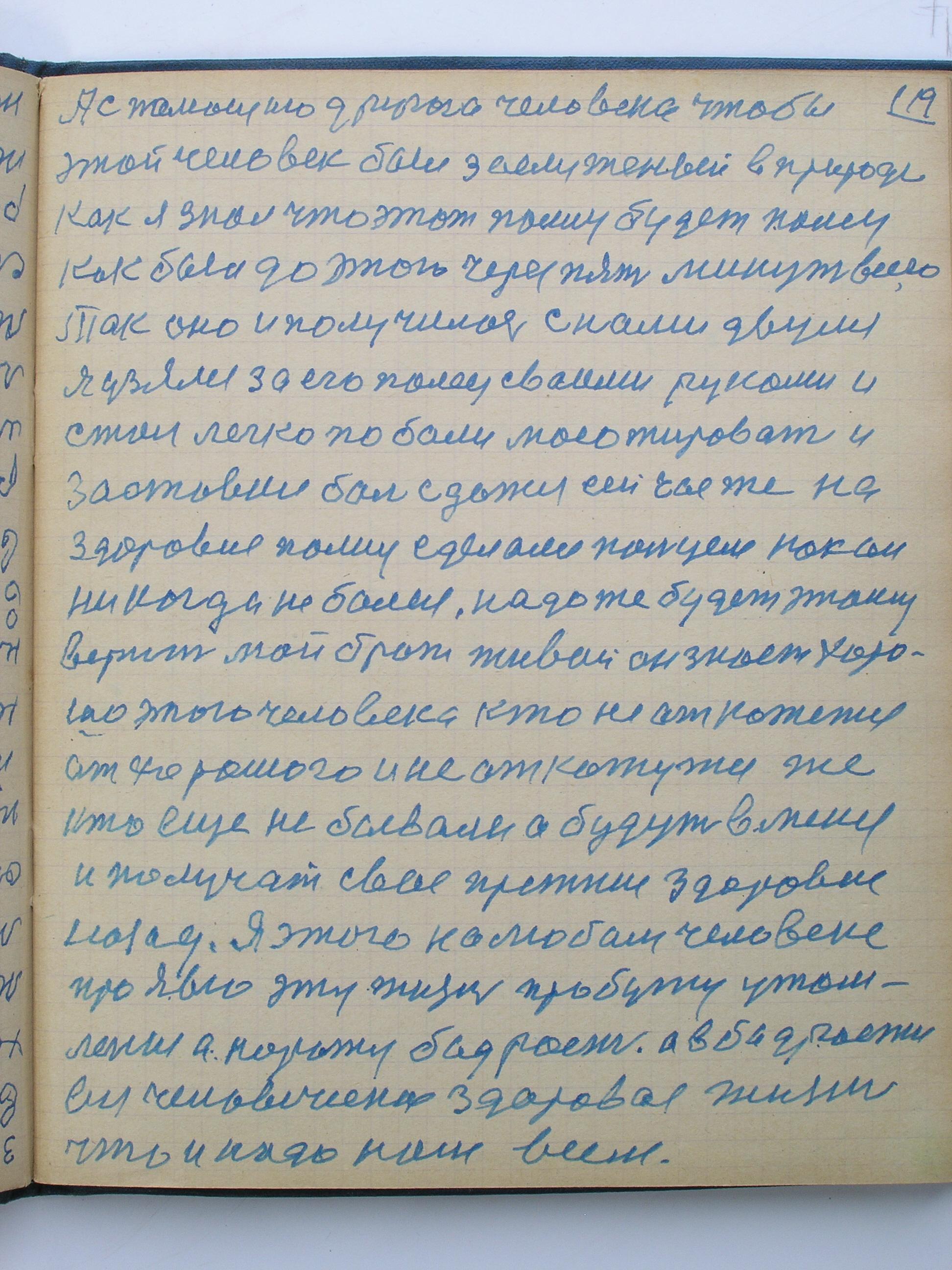№(122)  стр-119.jpg