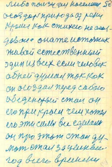 ZAK051.JPG