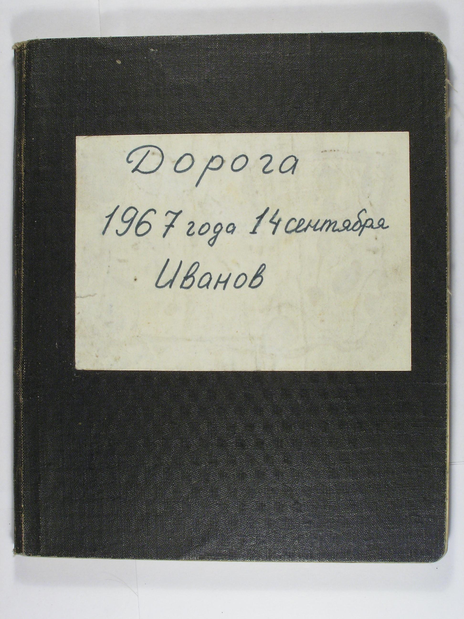 P2220066.JPG
