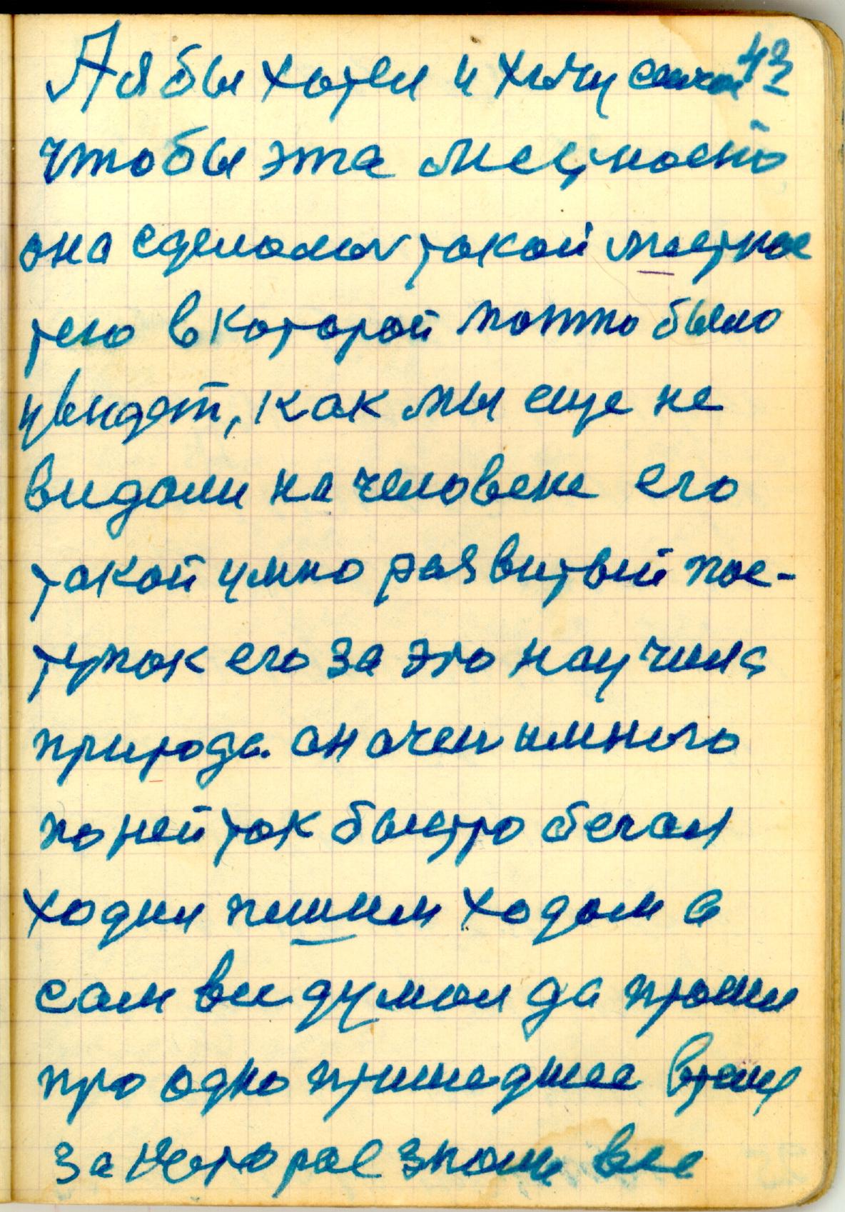 Zak043a(1).jpg