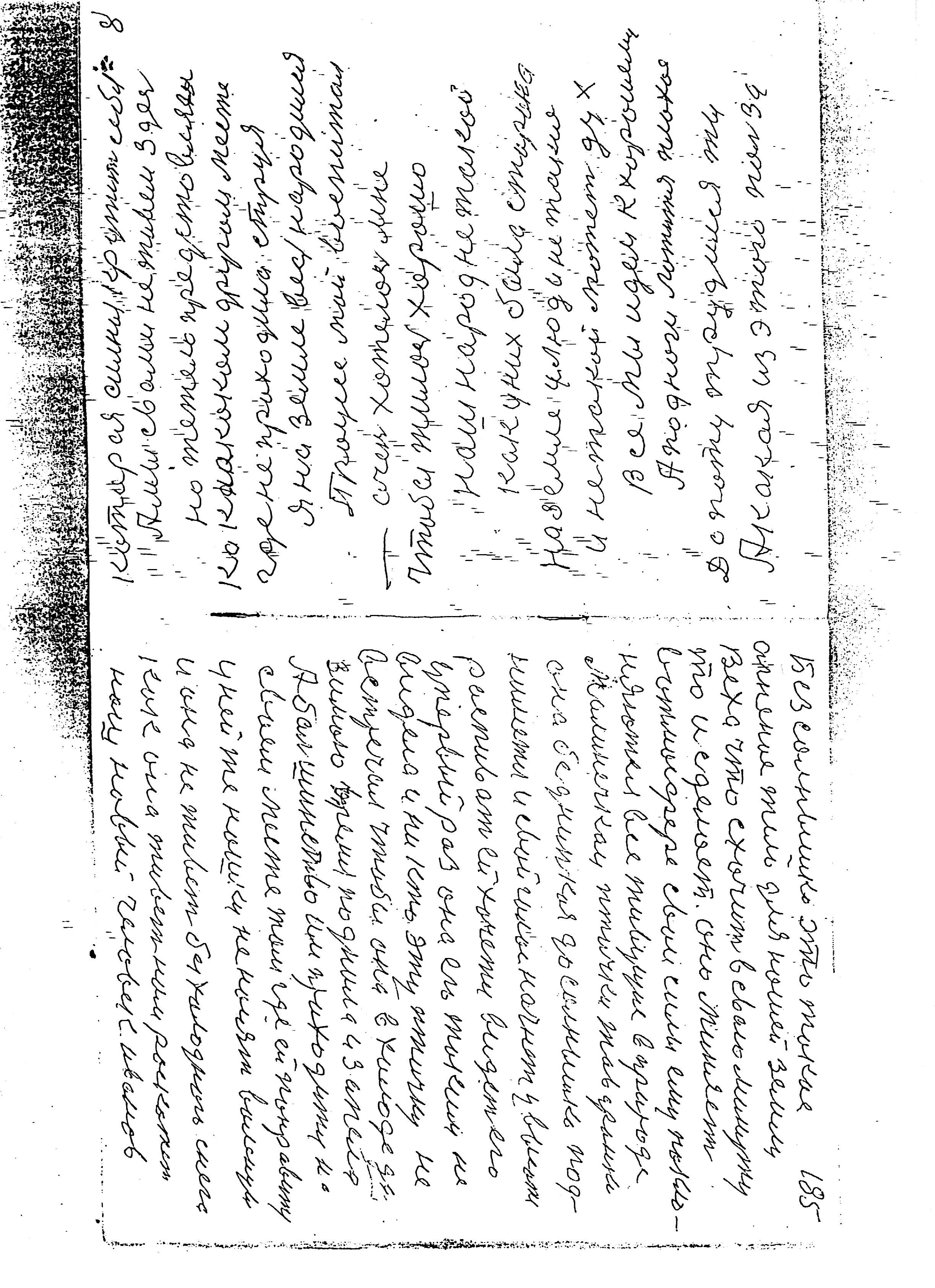 08-185.jpg