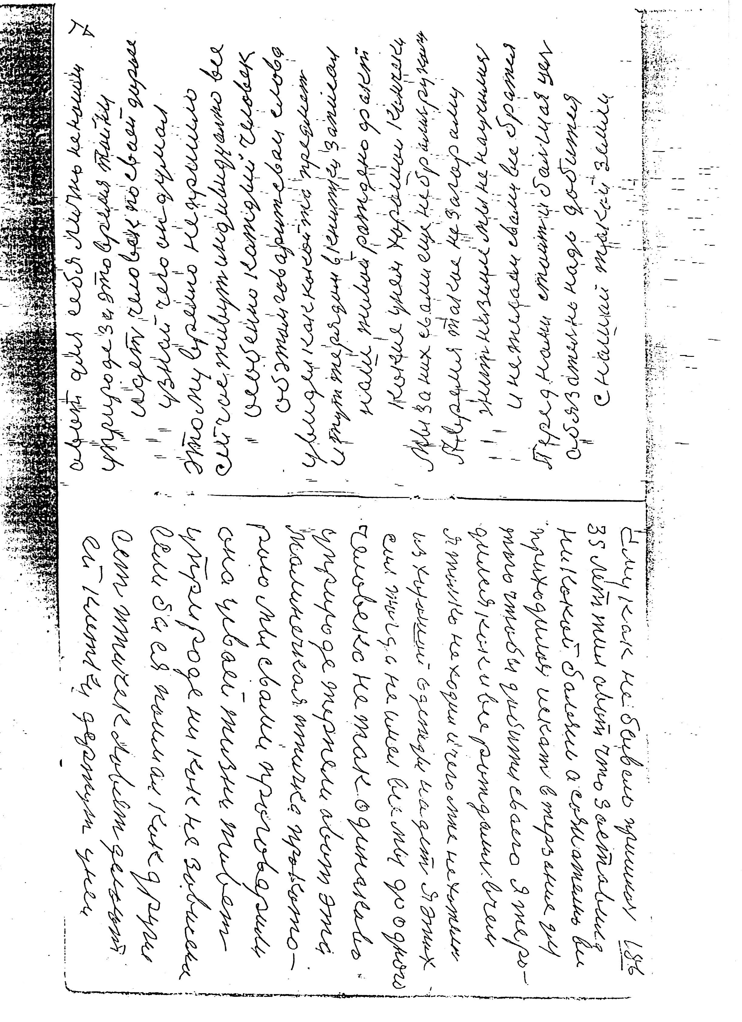 07-186.jpg