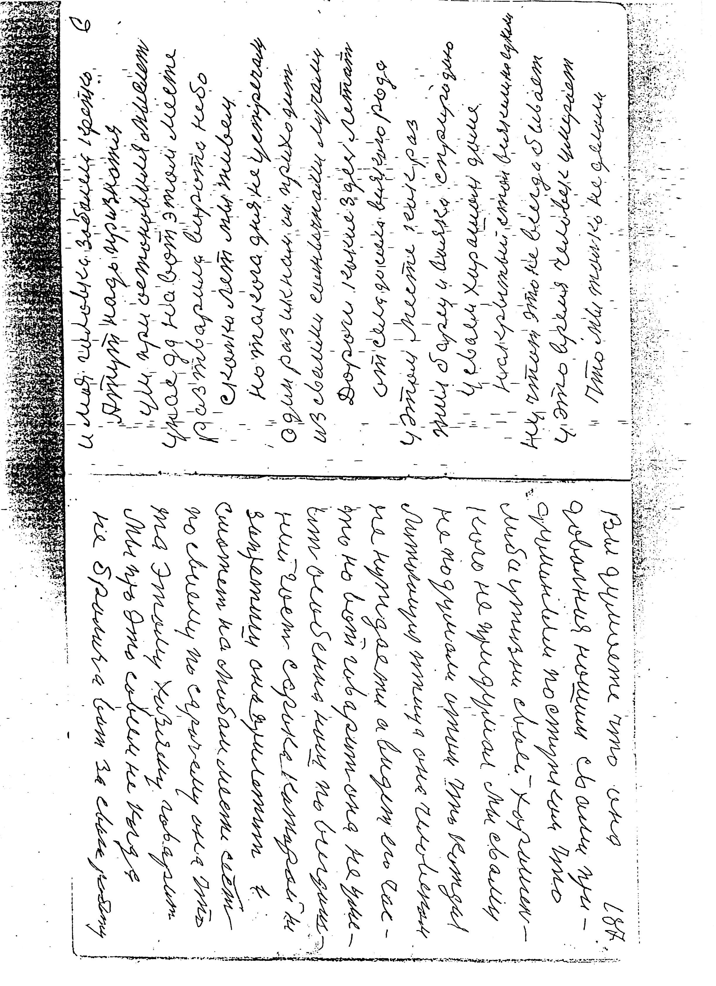 06-187.jpg