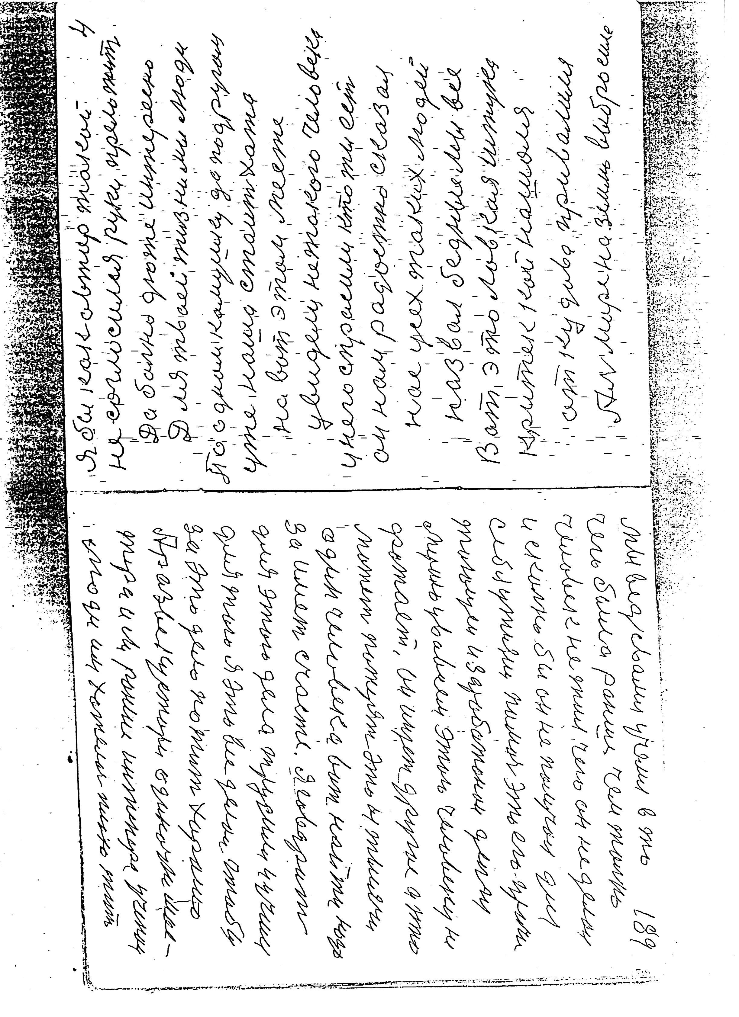 04-189.jpg