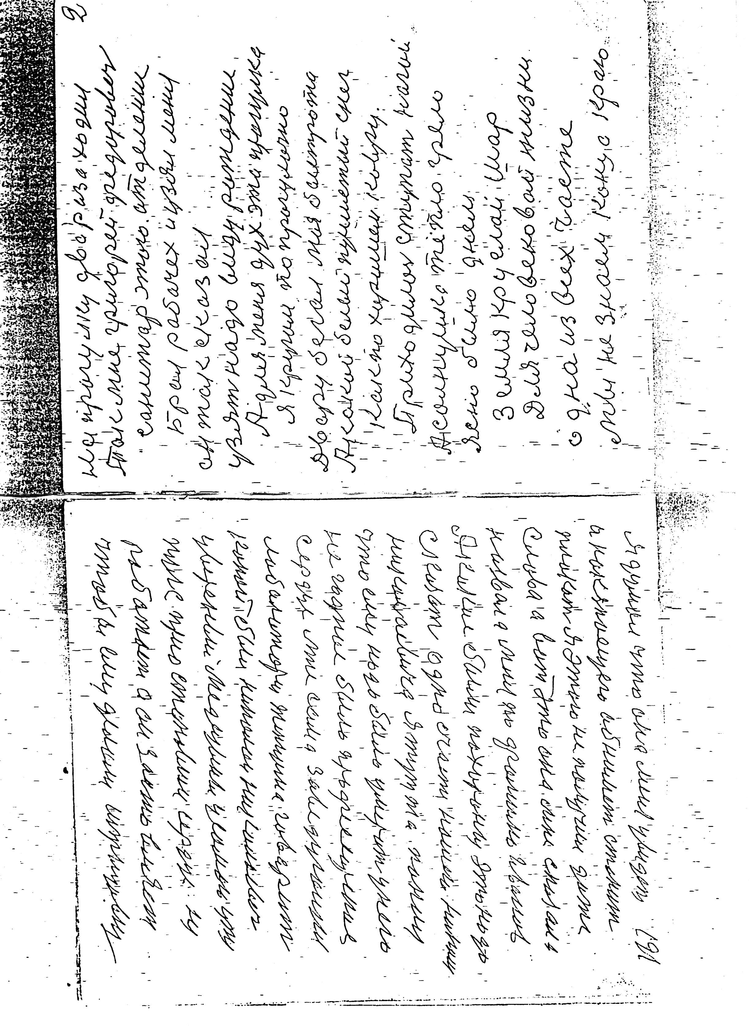 02-191.jpg