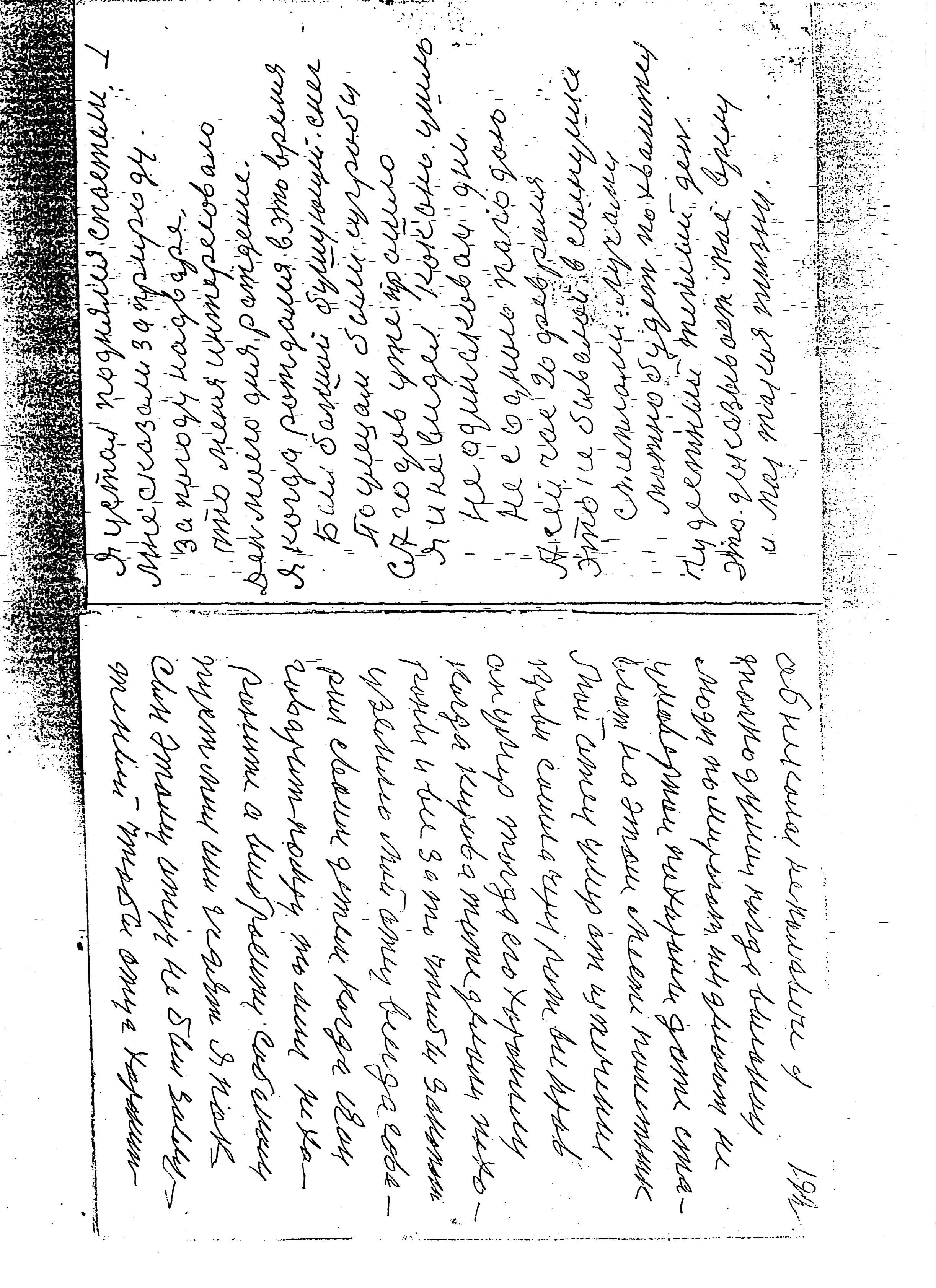 01-192.jpg