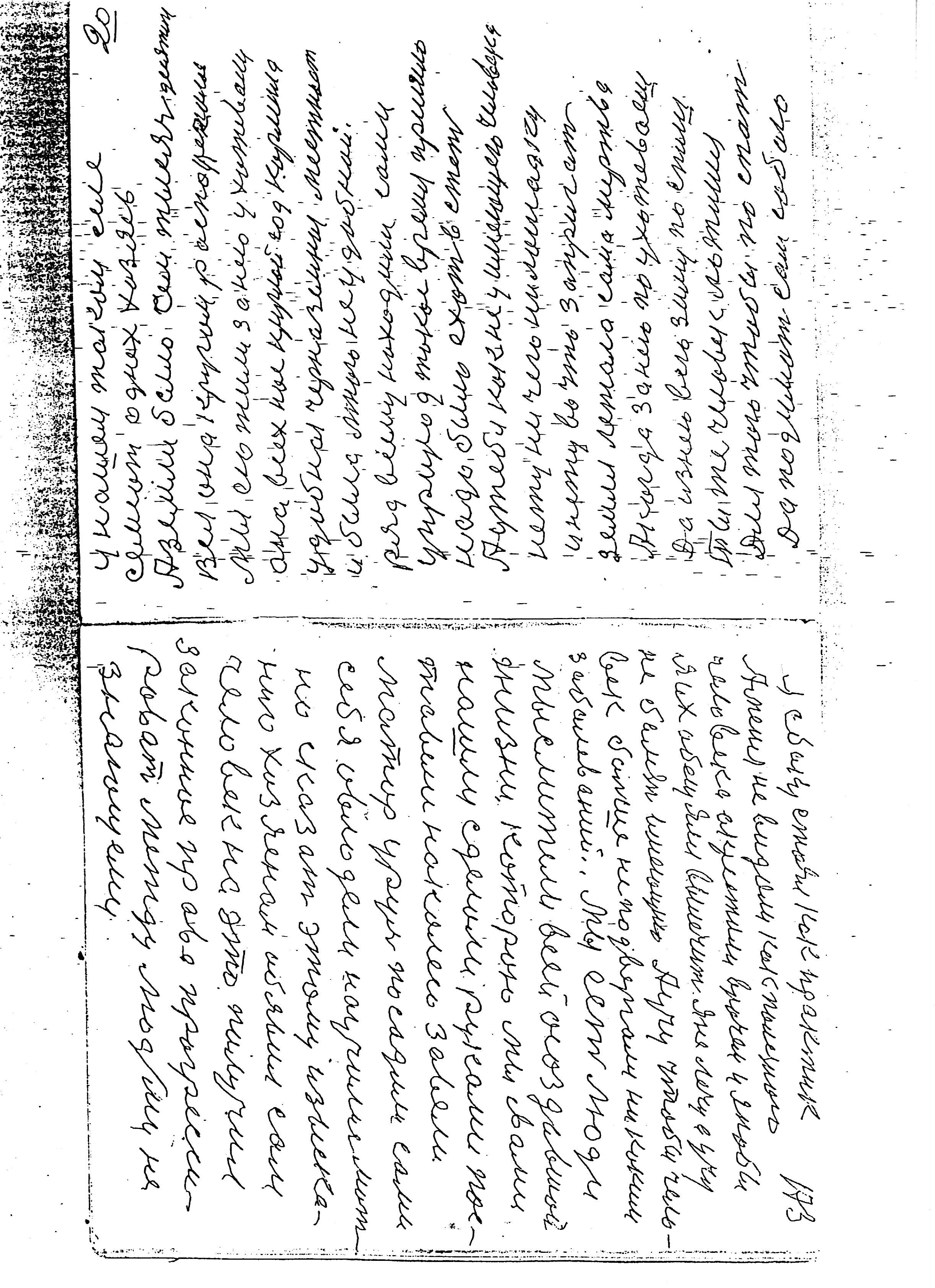 20-173.jpg