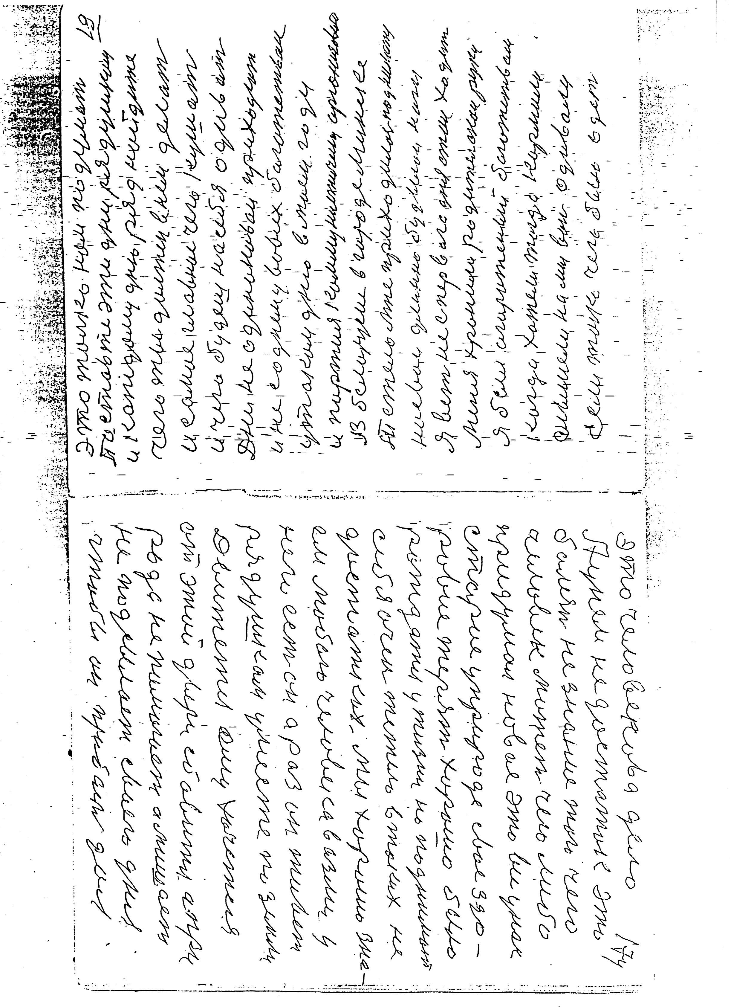 19-174.jpg