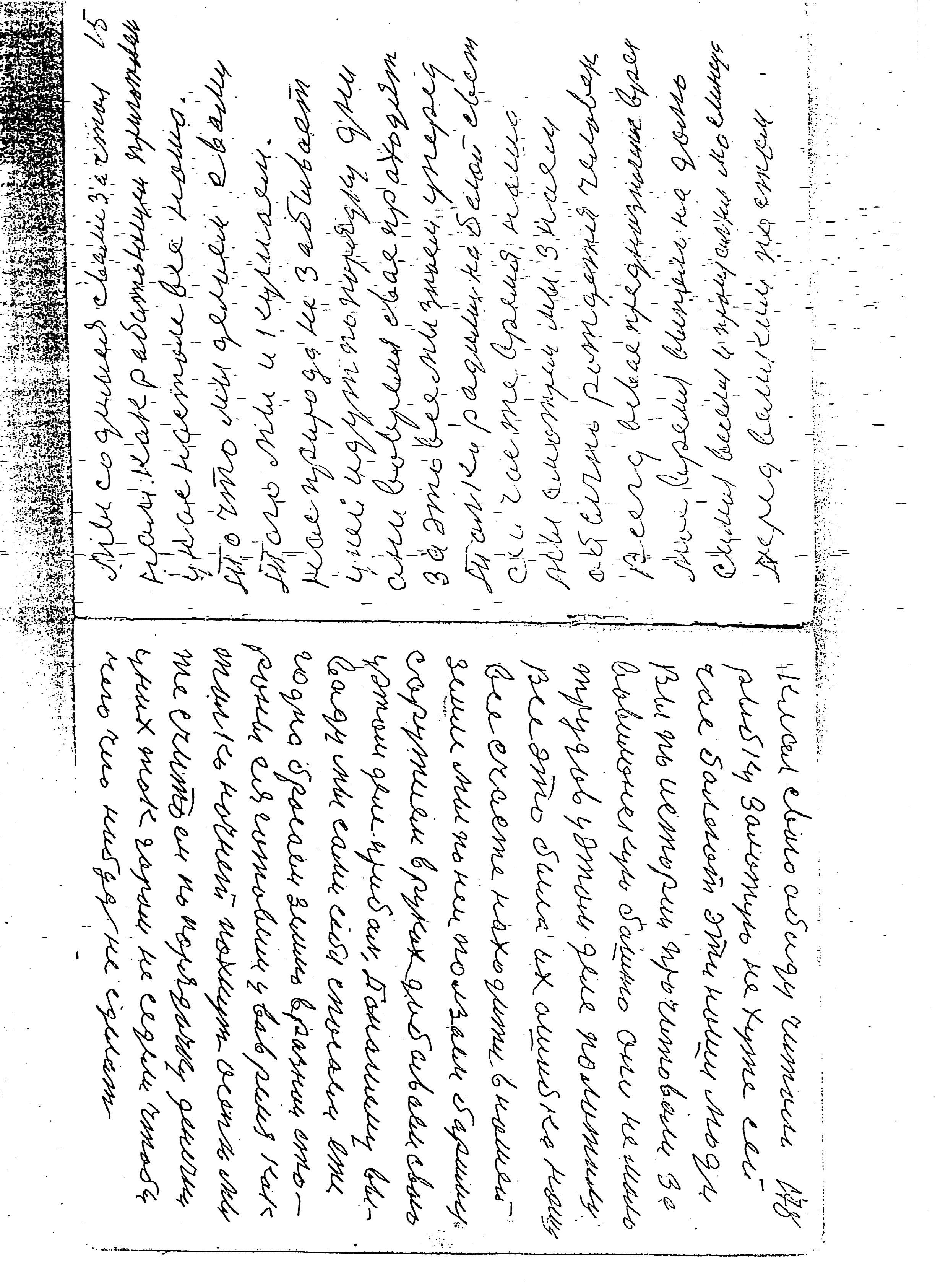 15-178.jpg
