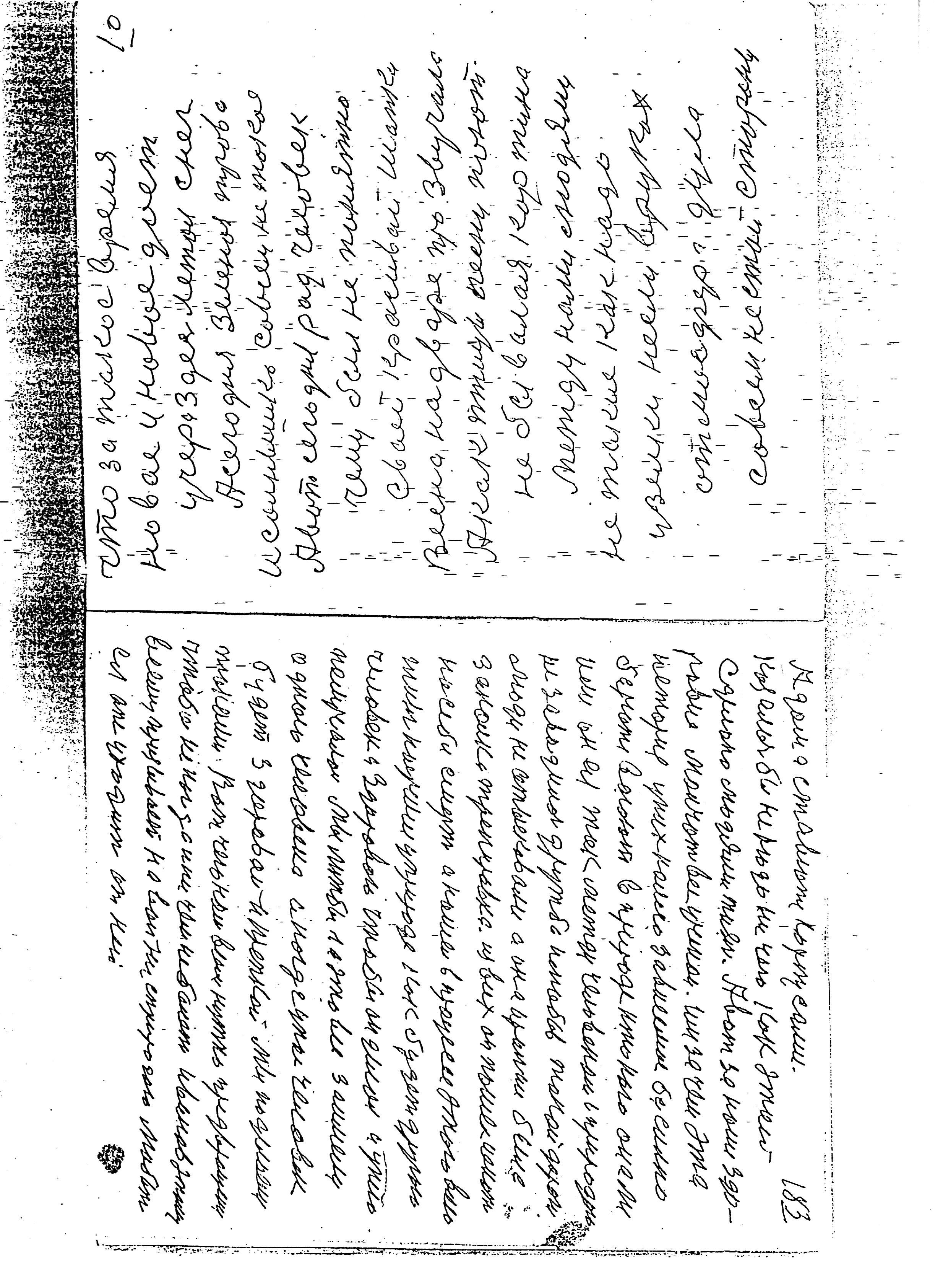 10-183.jpg