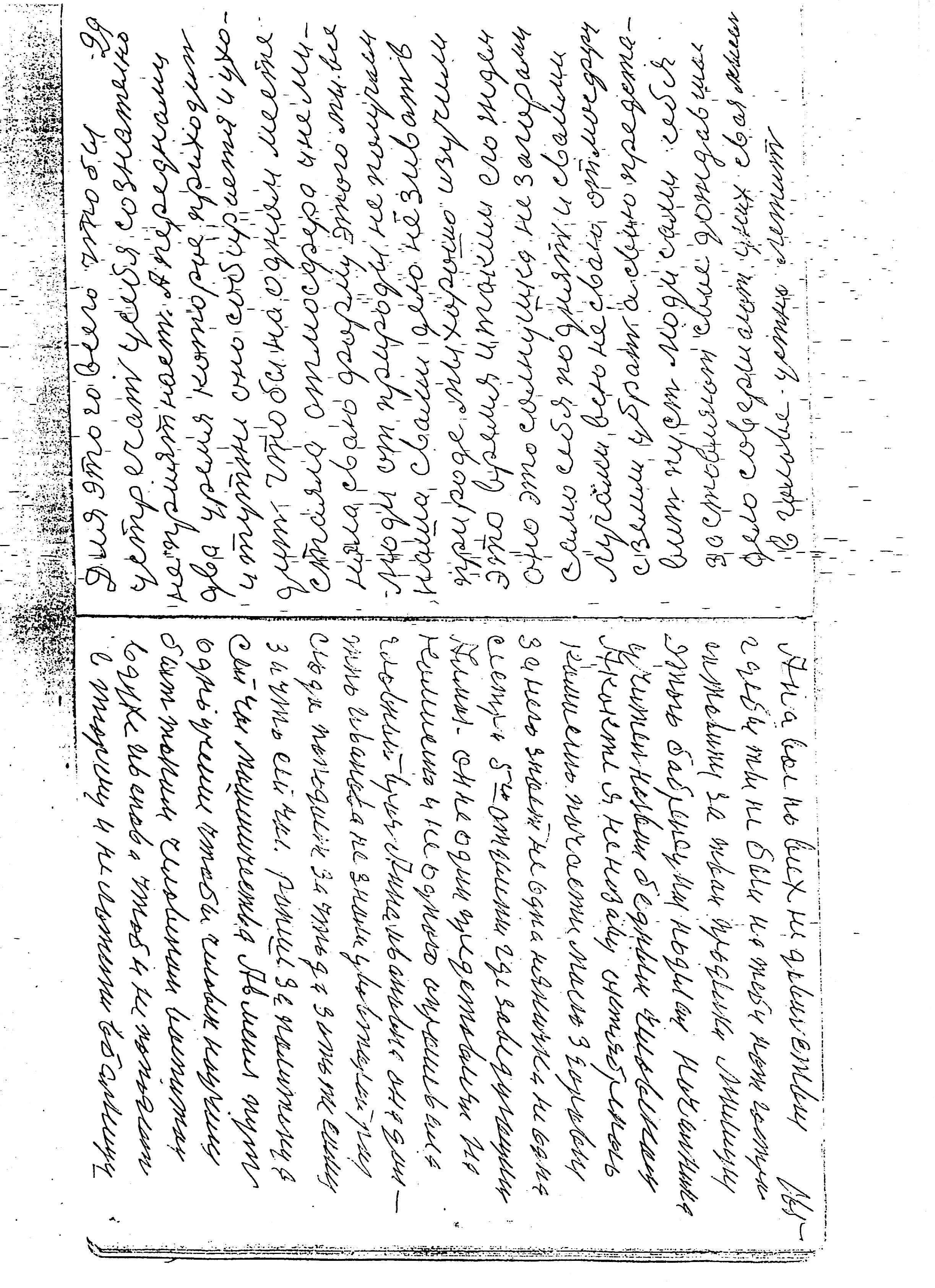 29-165.jpg