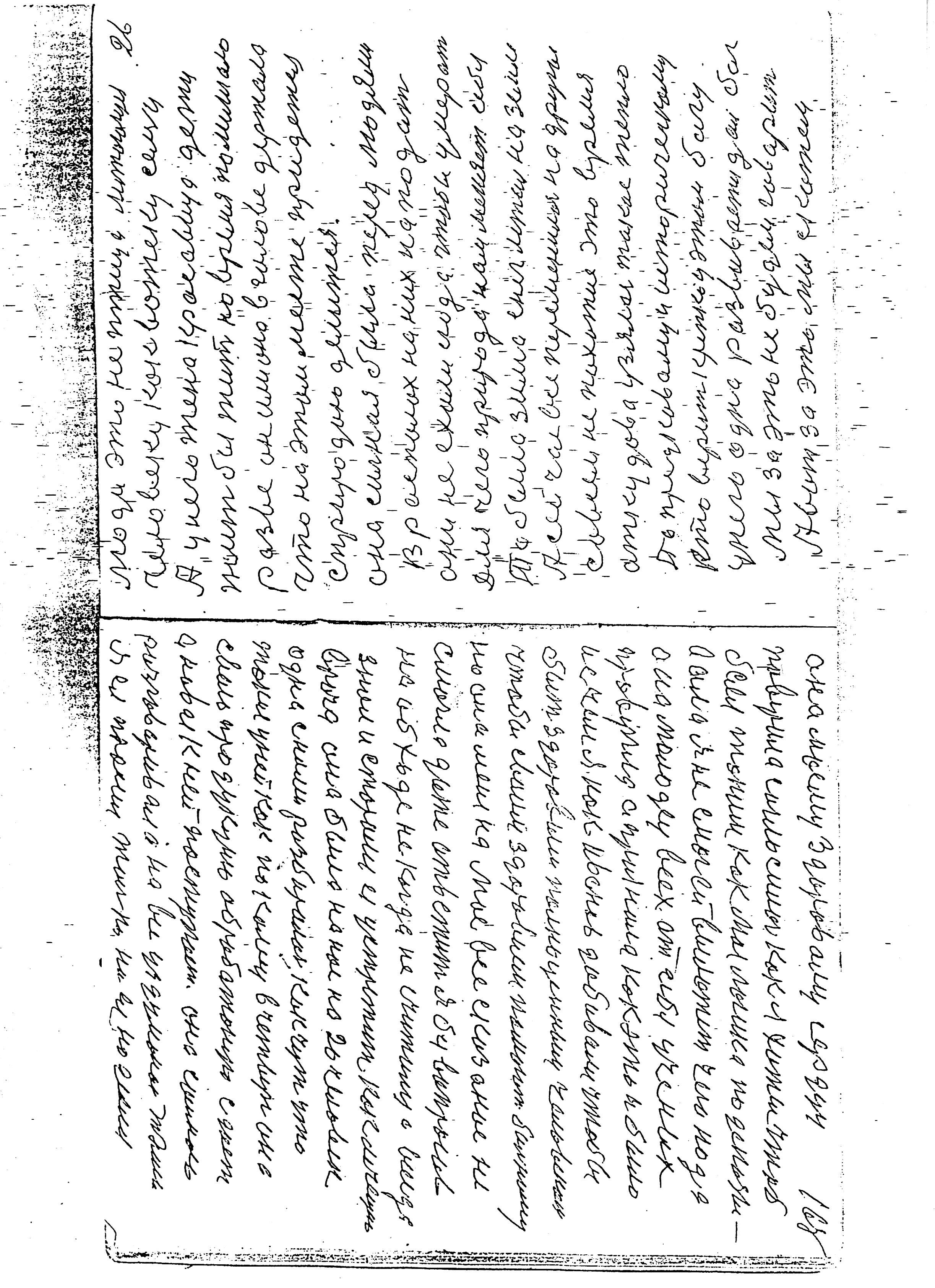 26-168.jpg