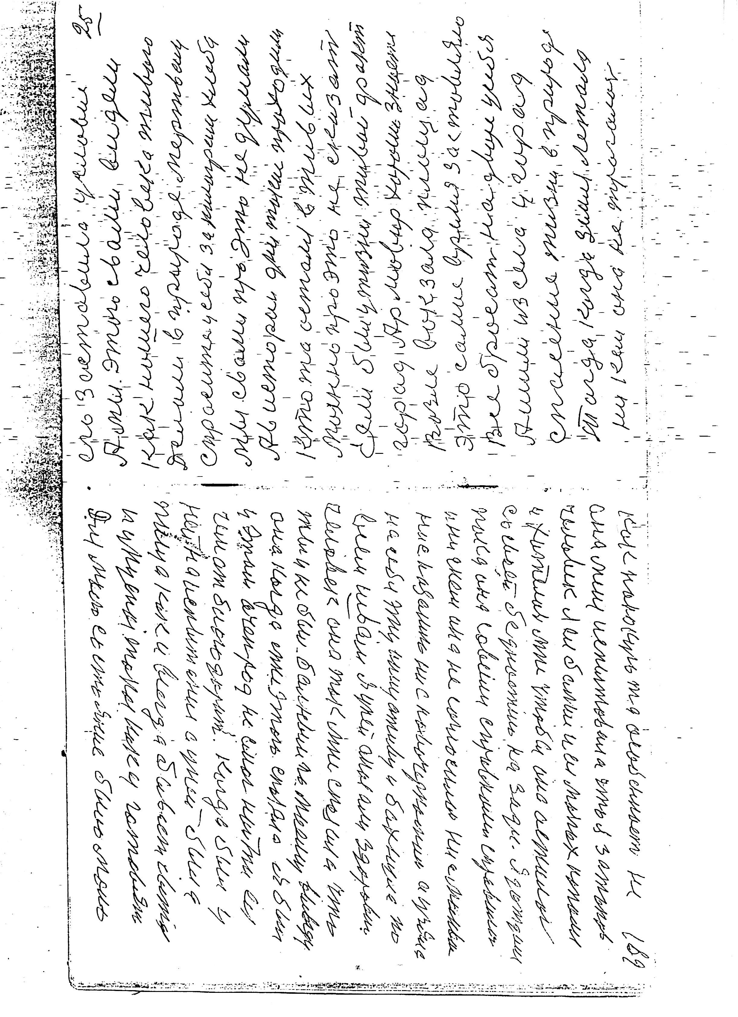 25-169.jpg