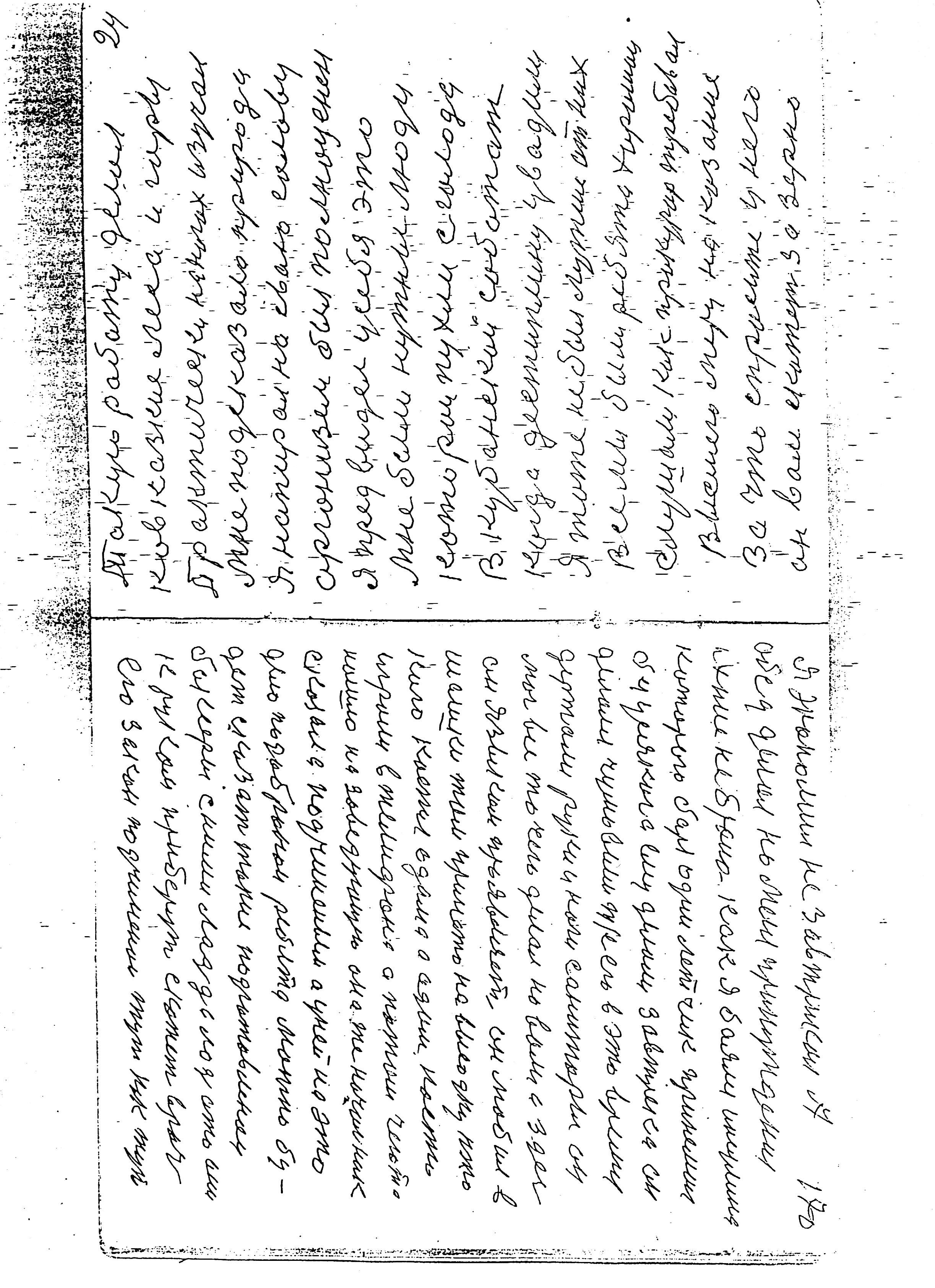 24-170.jpg
