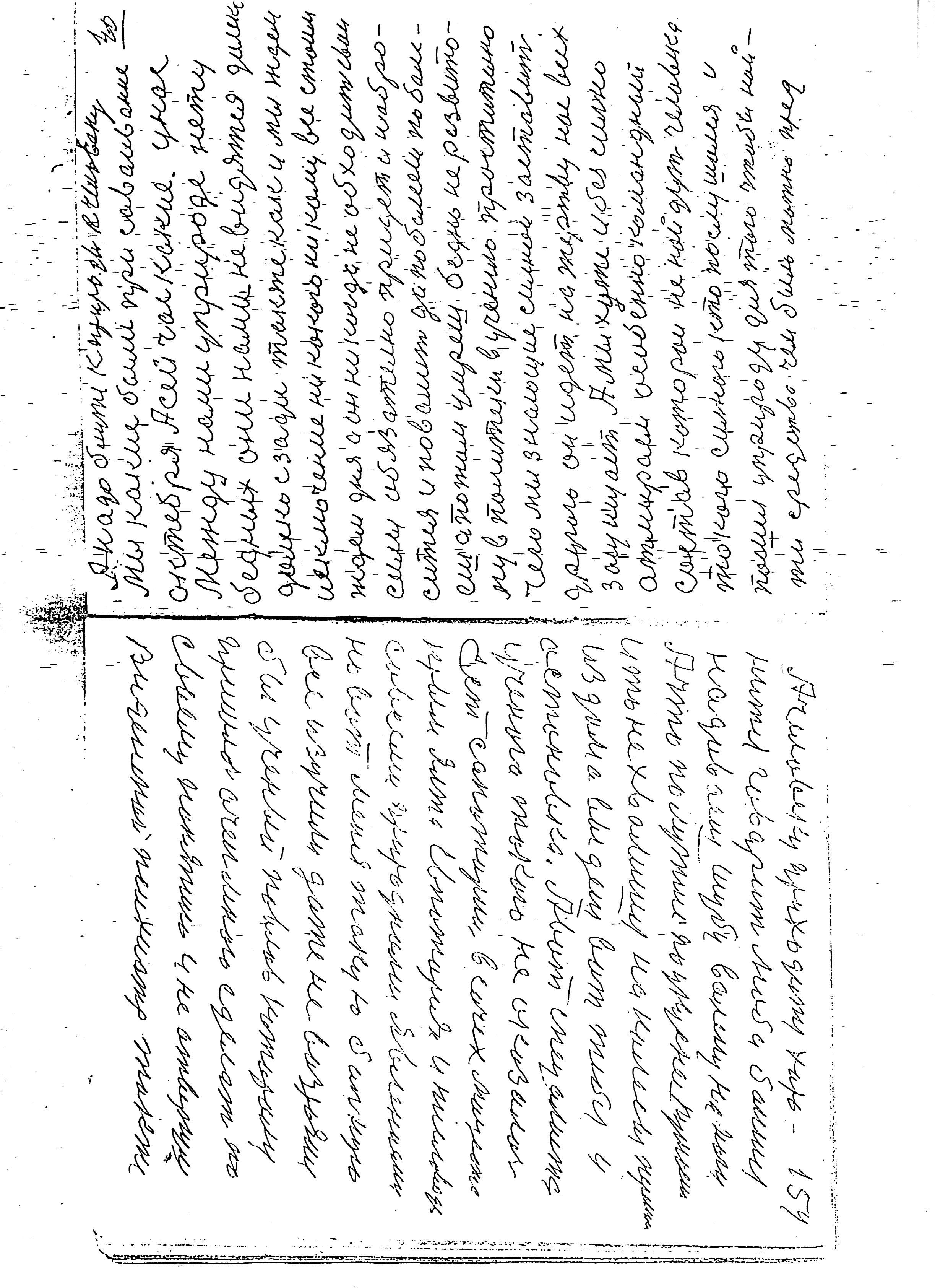 40-154.jpg