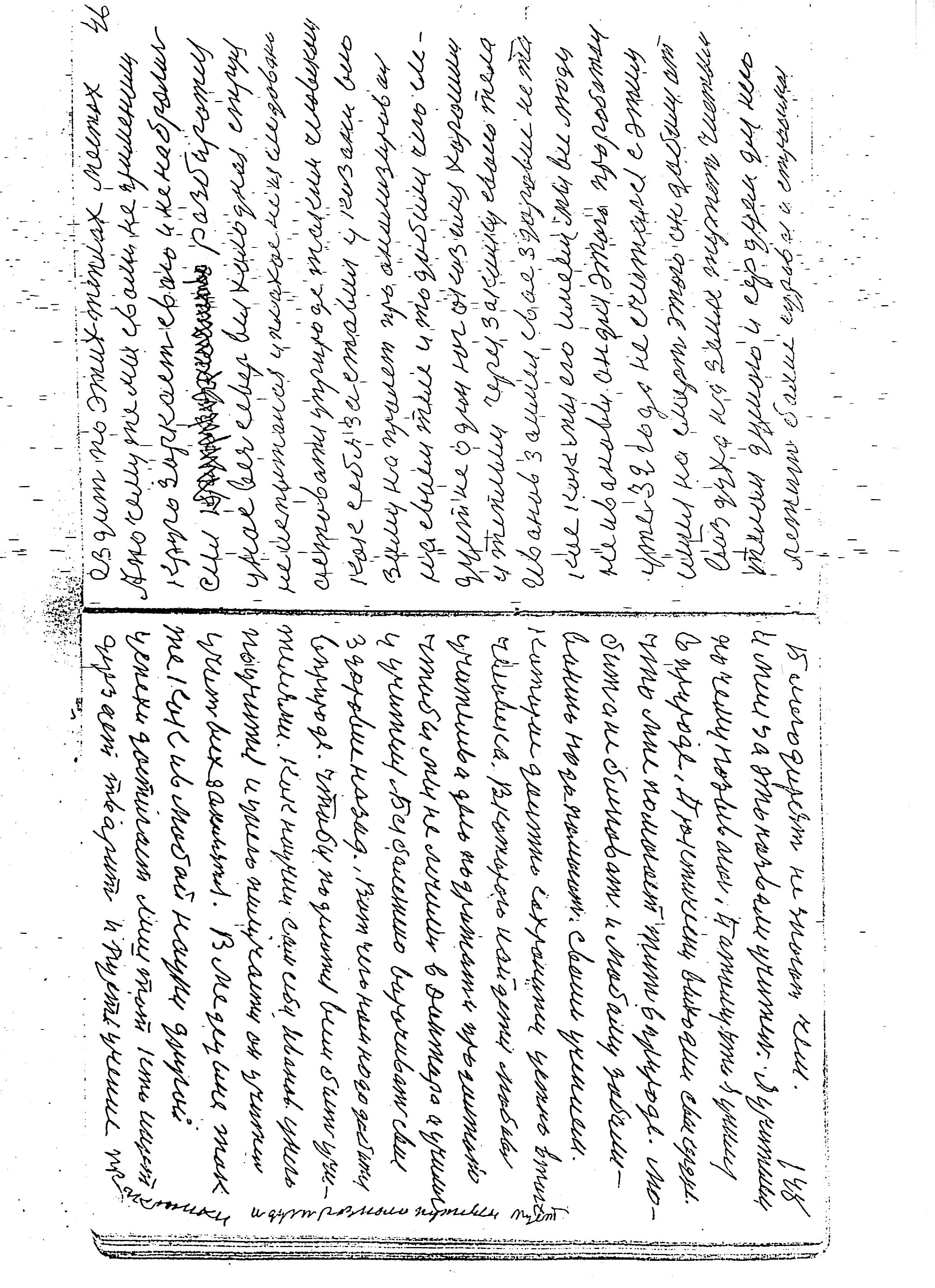 46-148.jpg