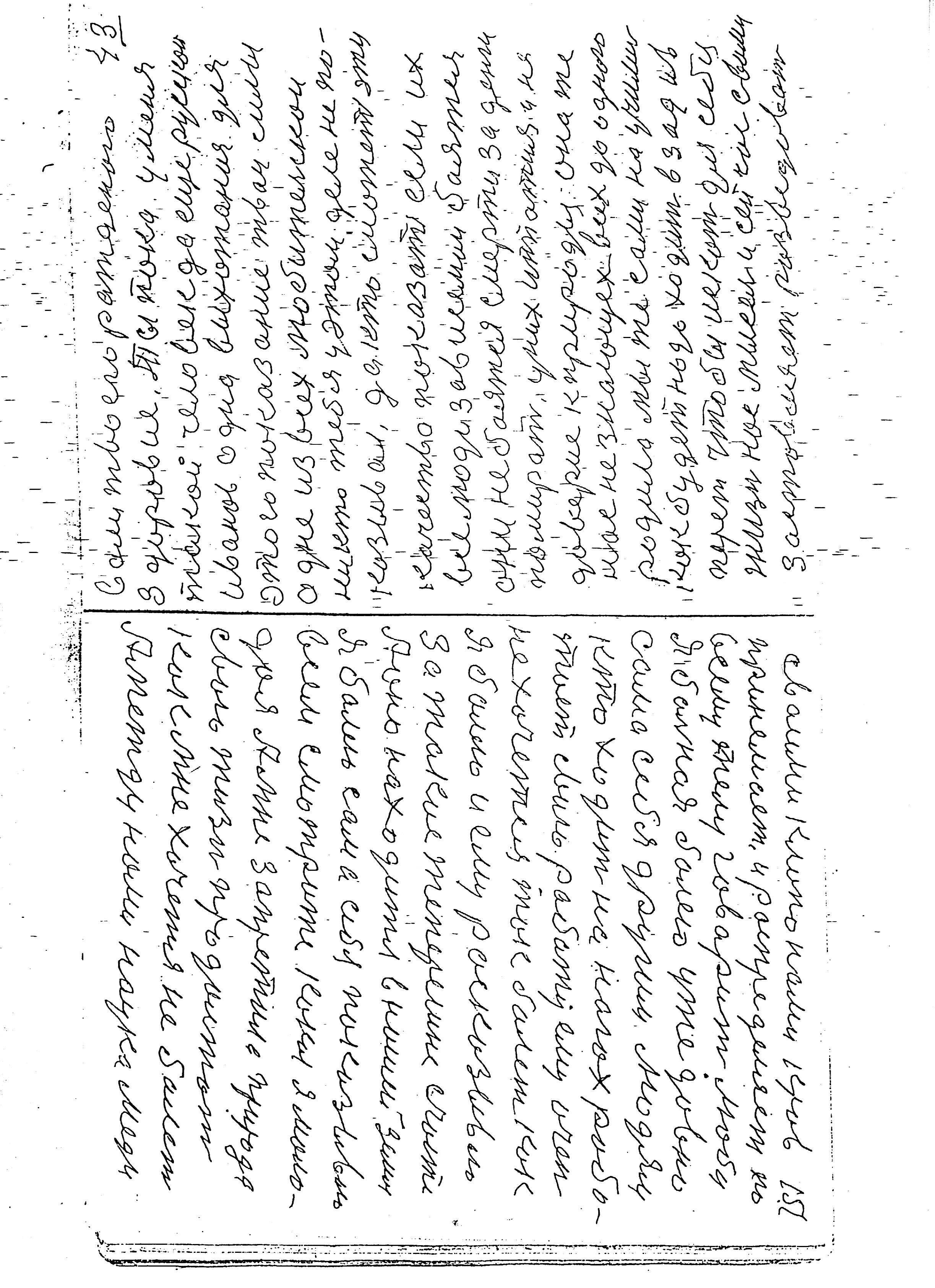 43-151.jpg
