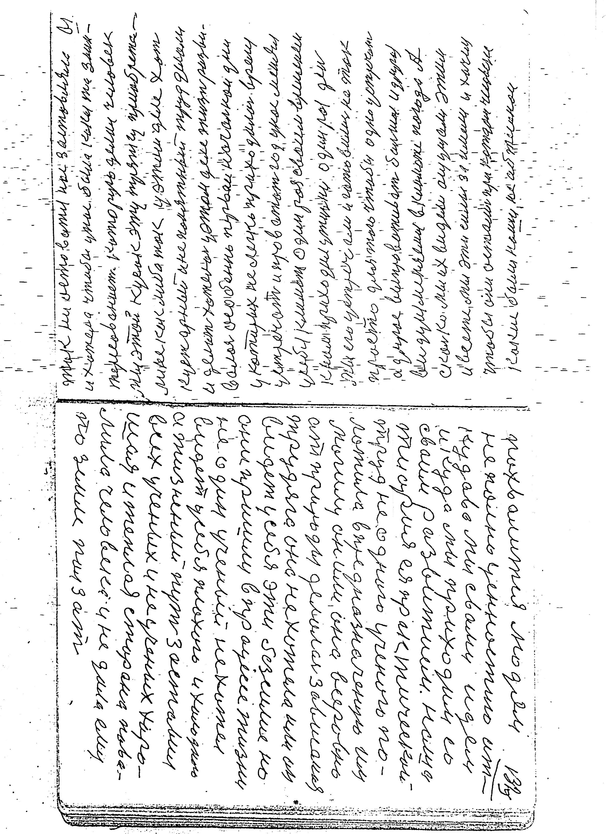 61-133.jpg