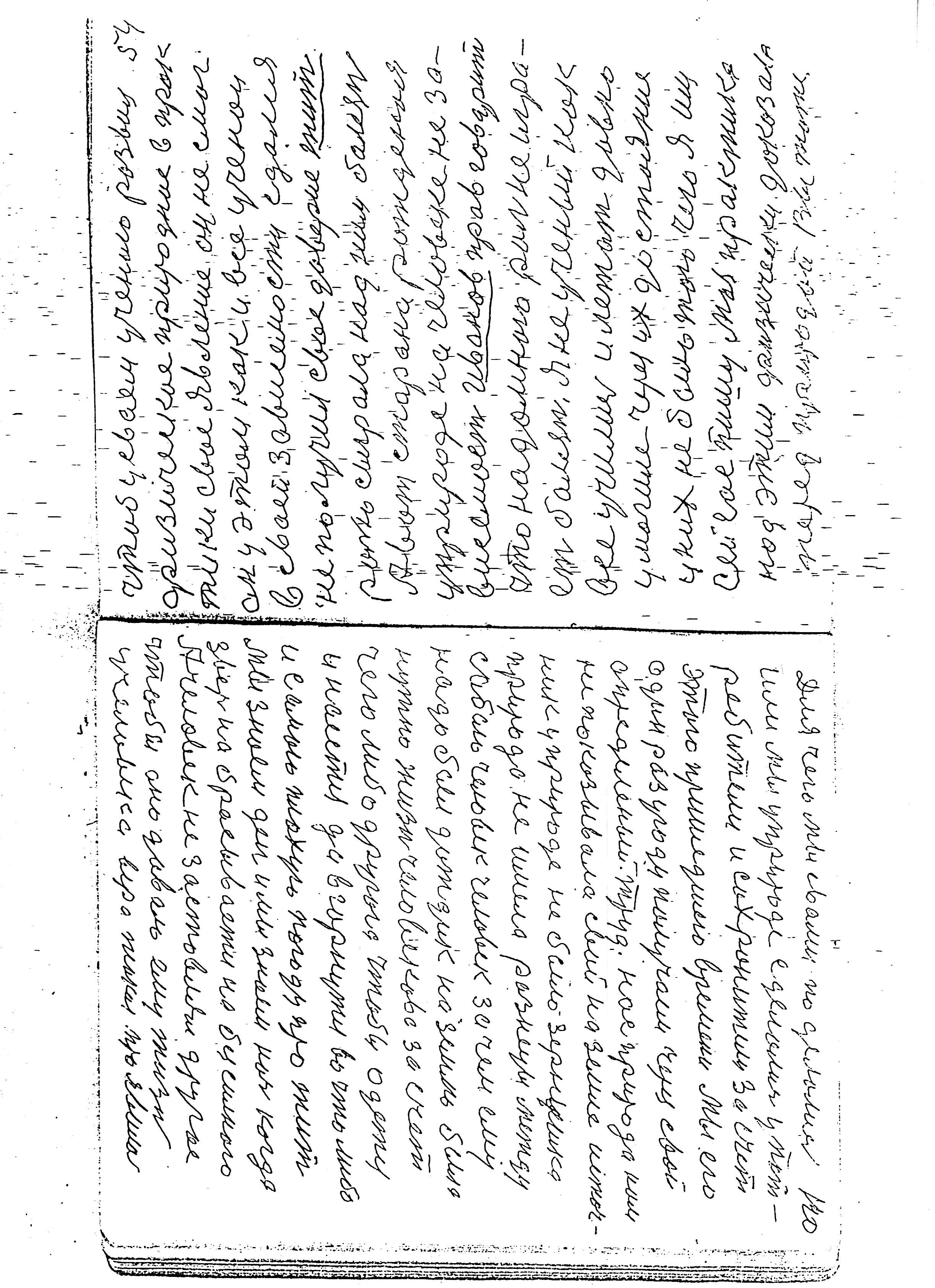 54-140.jpg