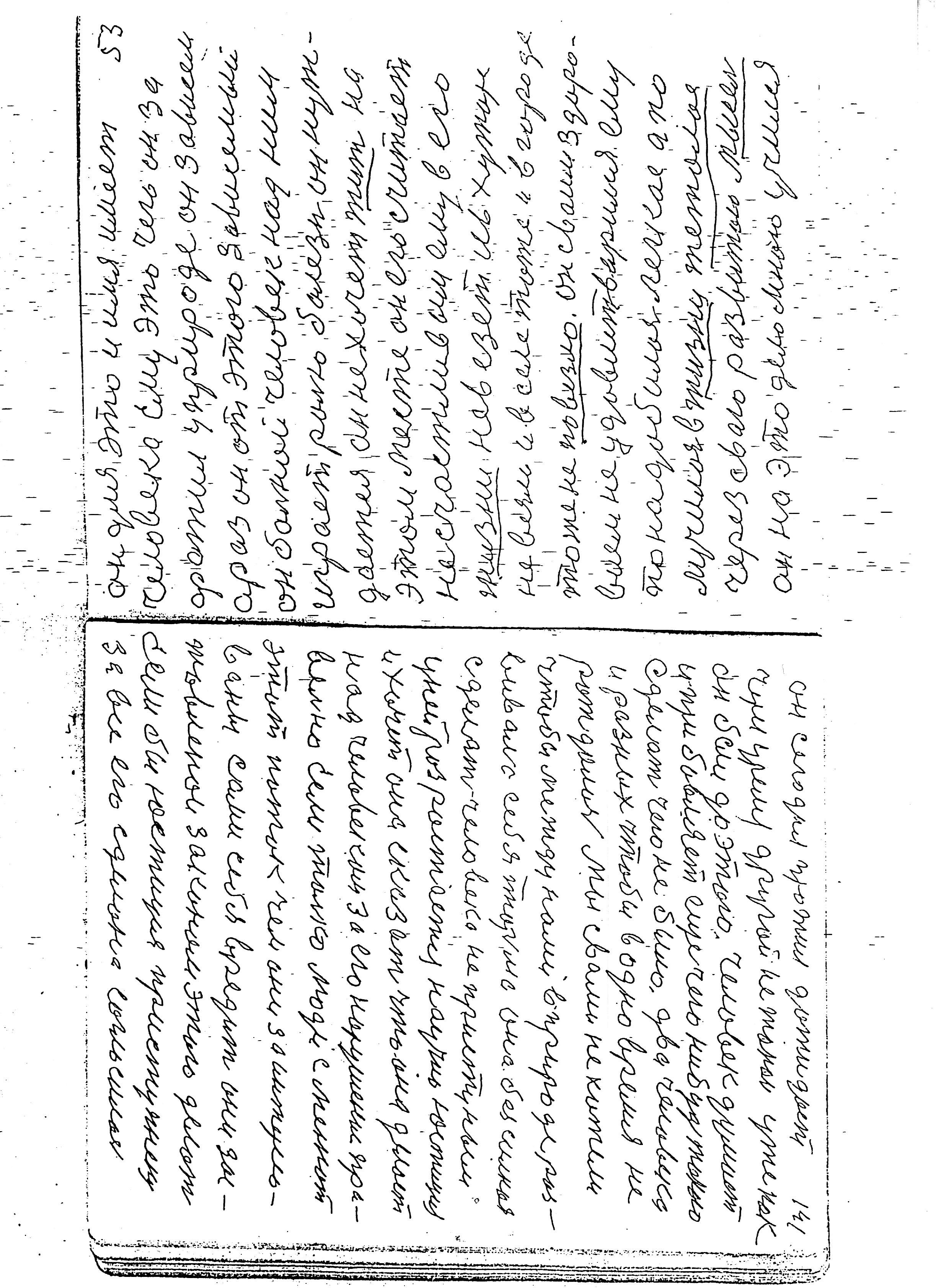 53-141.jpg