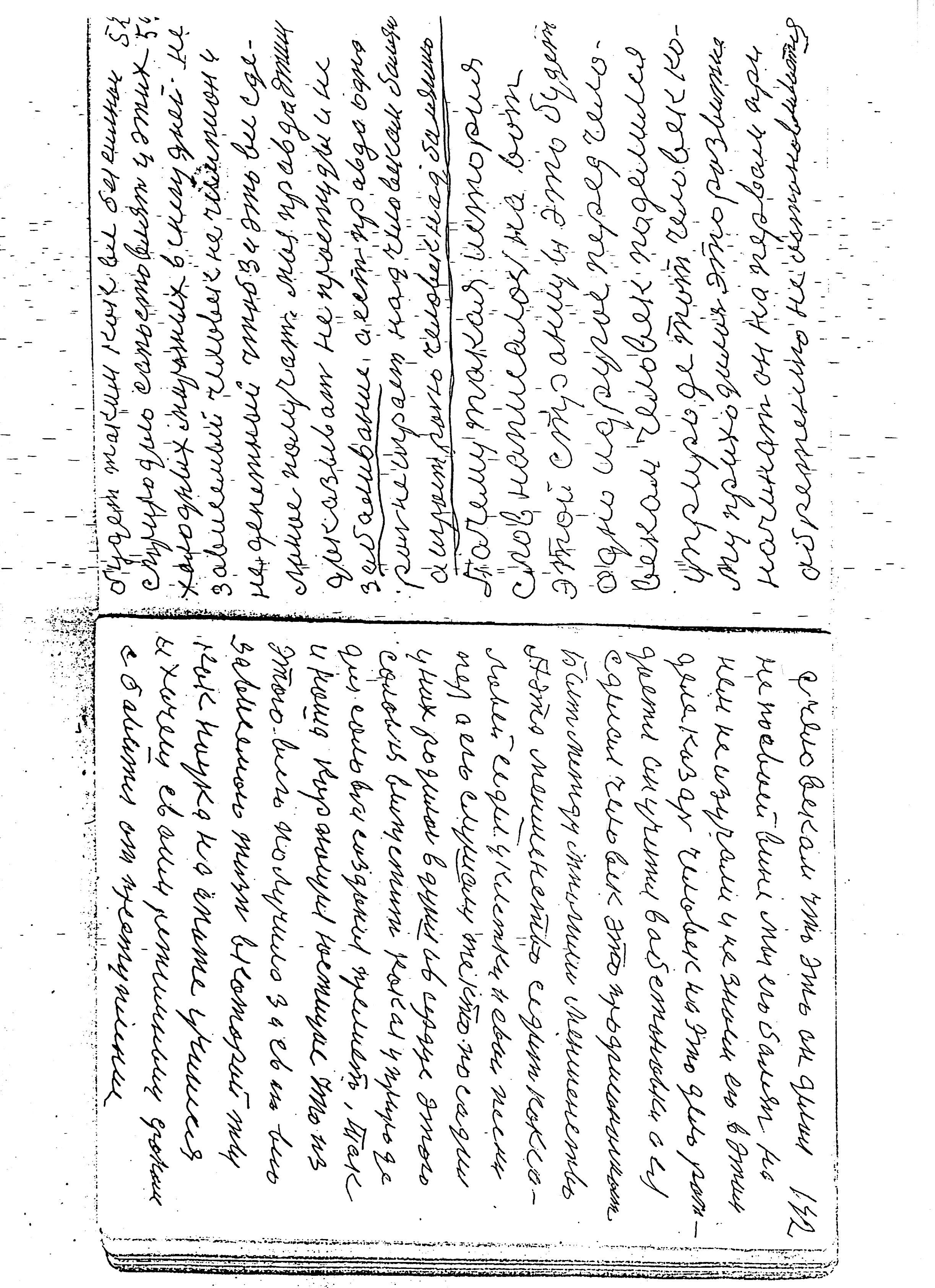 52-142.jpg