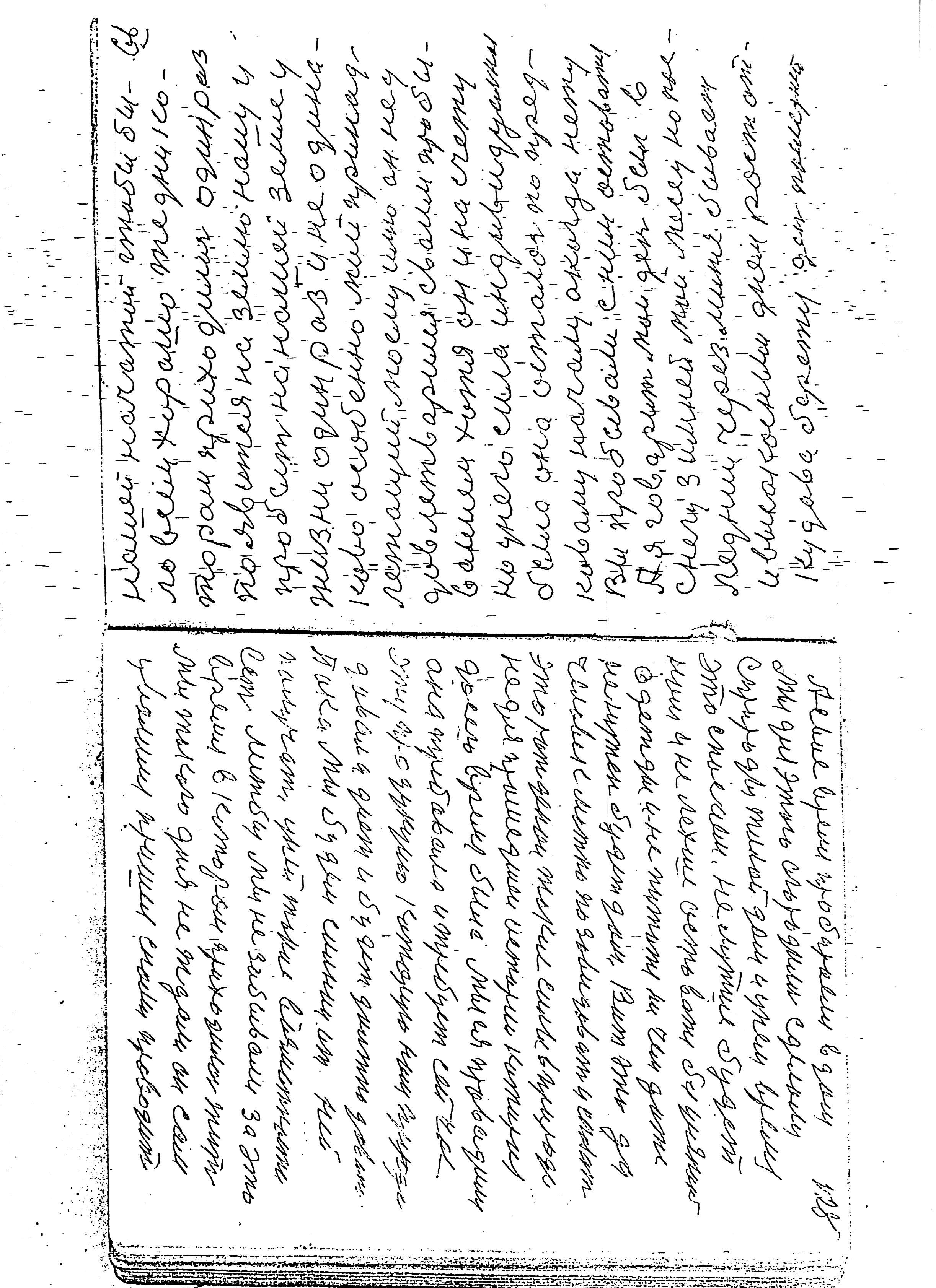 66-128.jpg