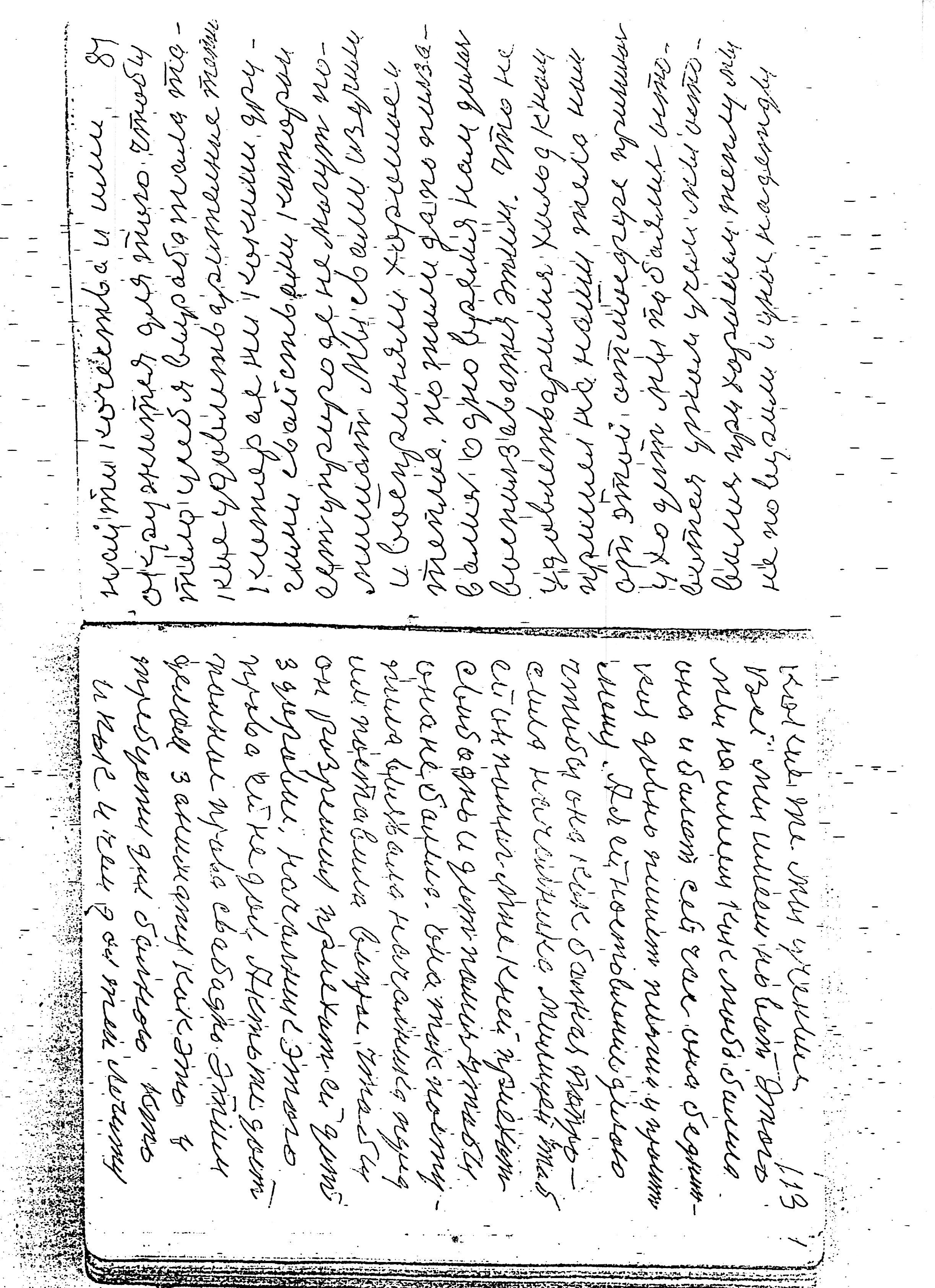 81-113.jpg