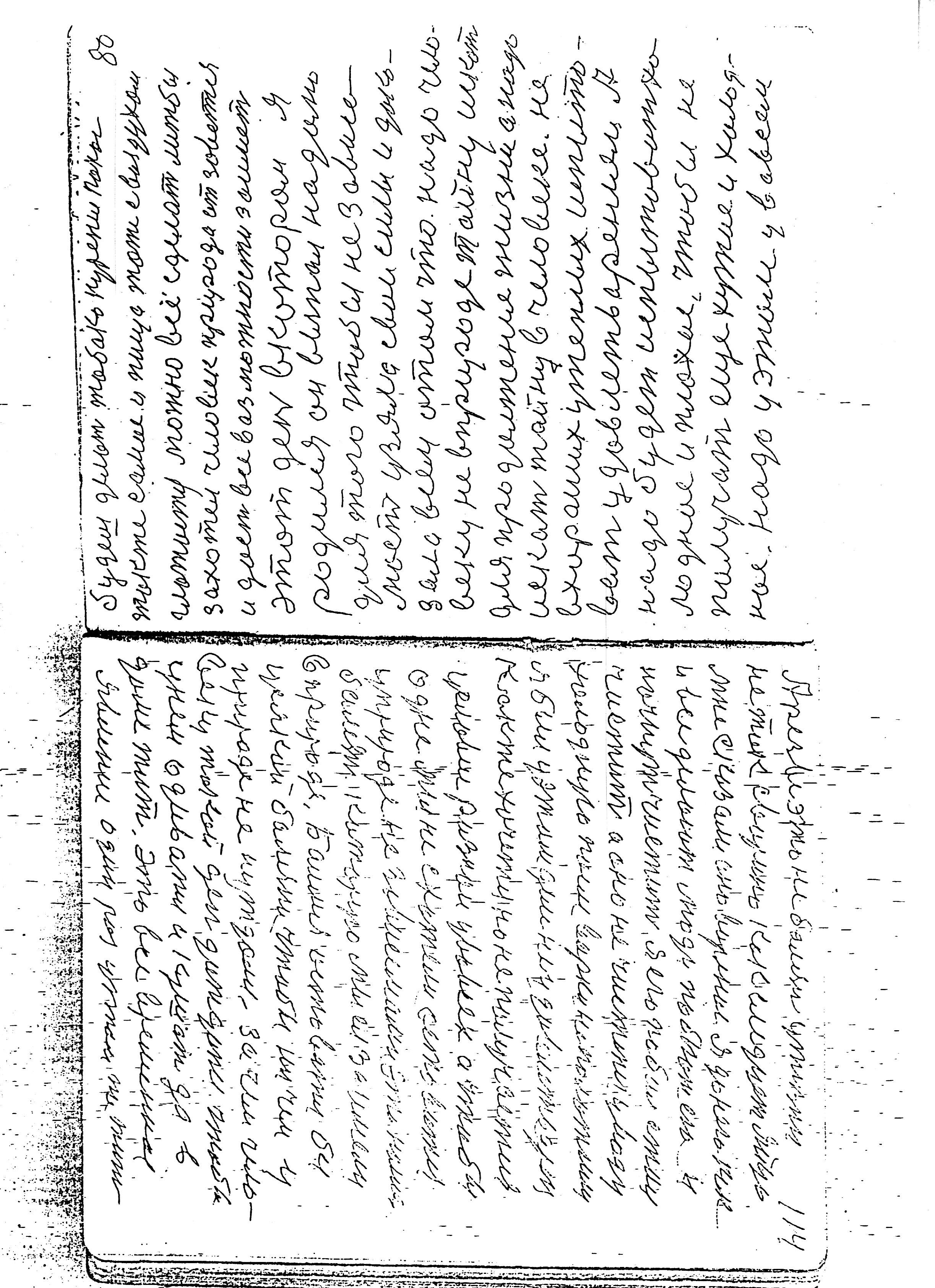 80-114.jpg