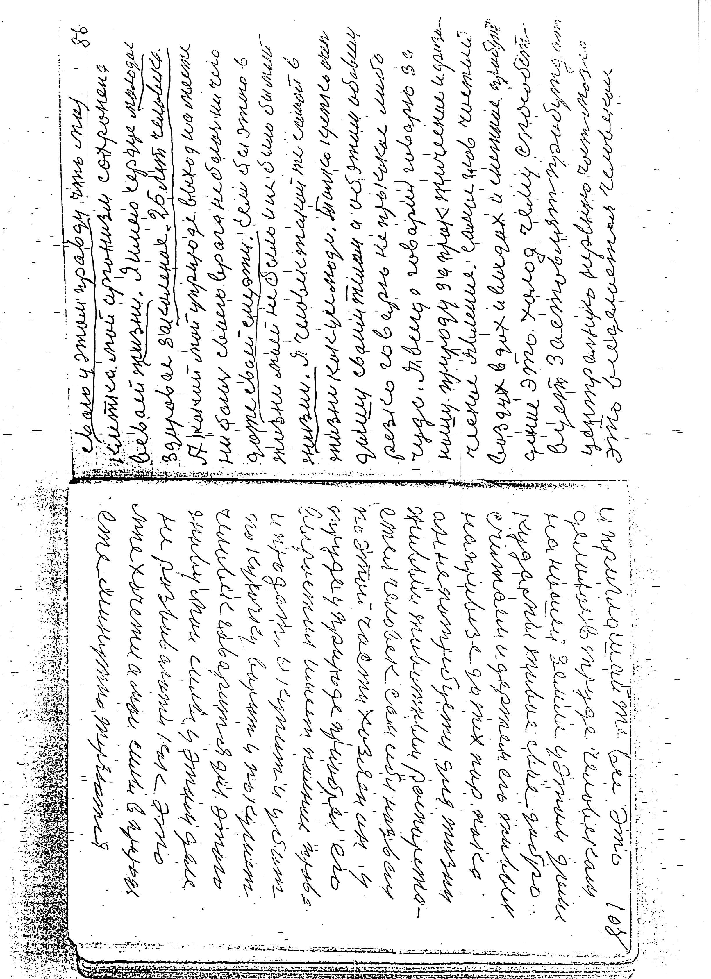 86-108.jpg
