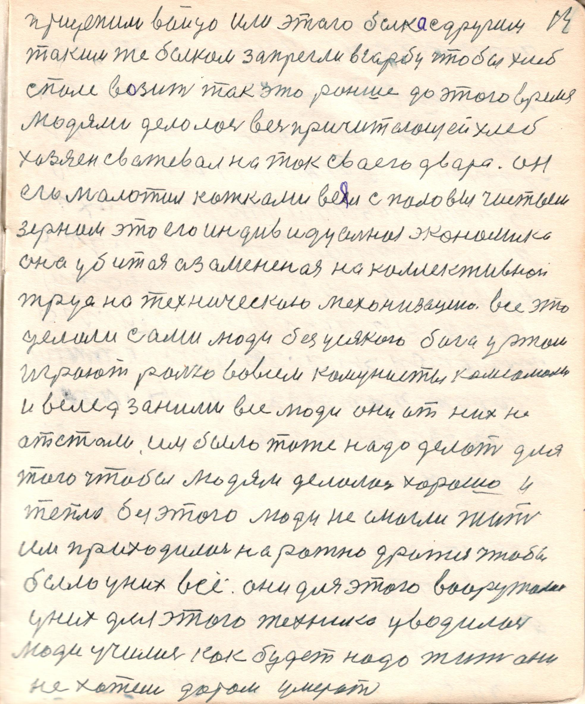 14.jpg