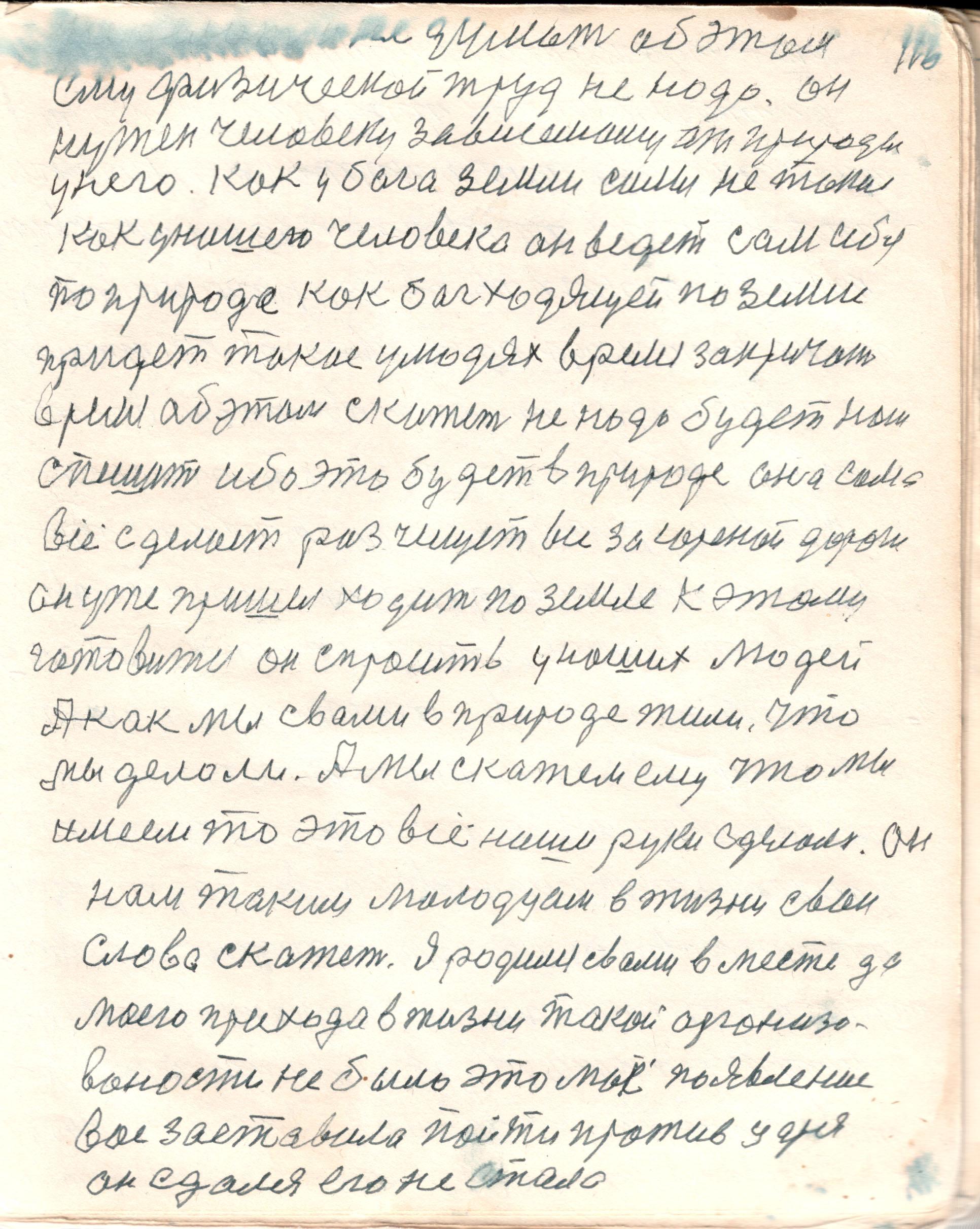 116.jpg