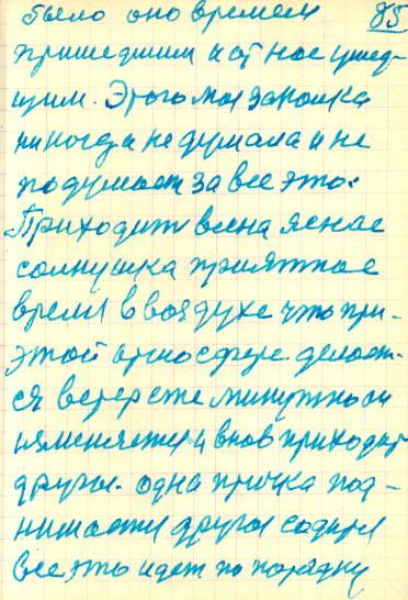 ZAK086.JPG